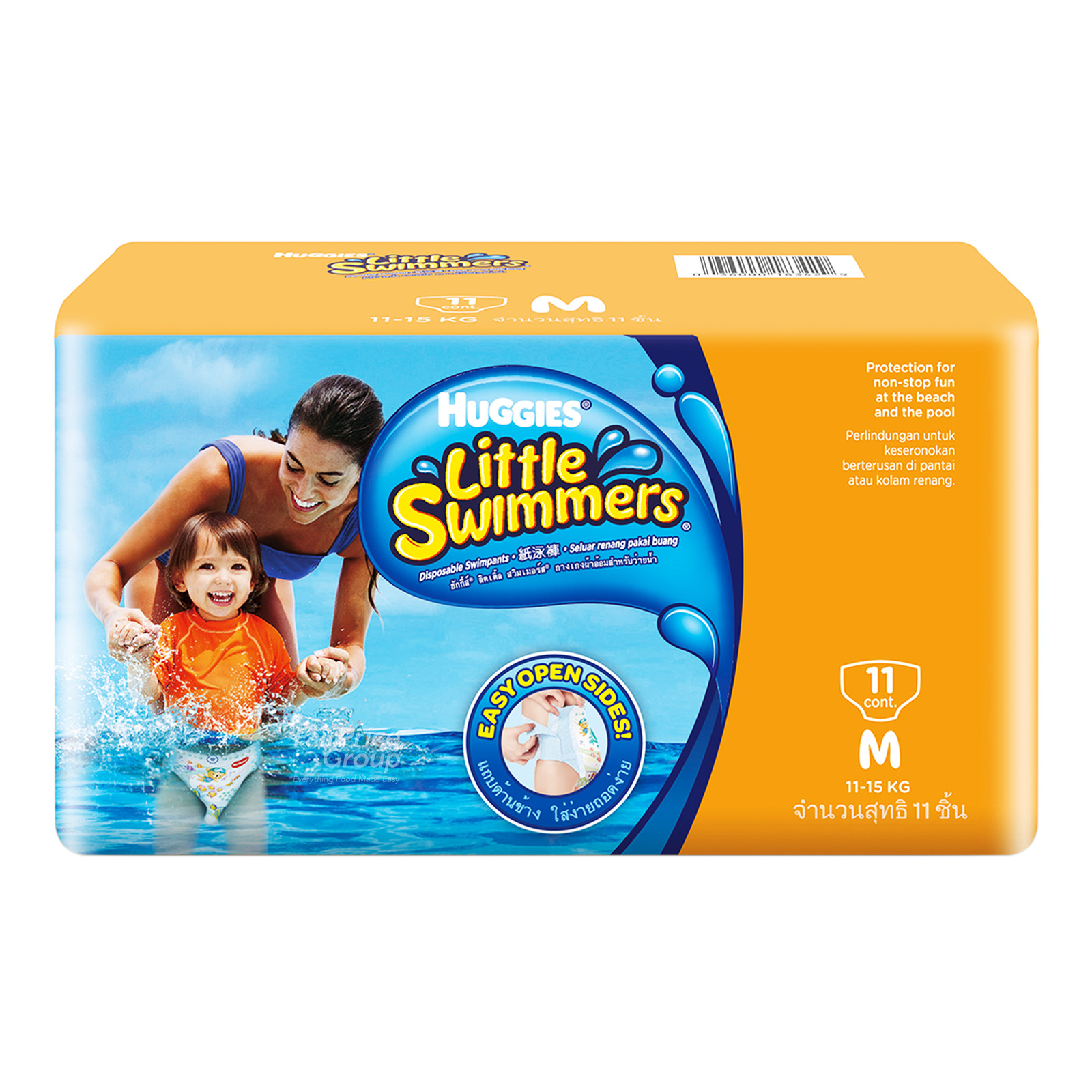 Huggies Little Swimmers Swimpants - M (11 - 15kg)