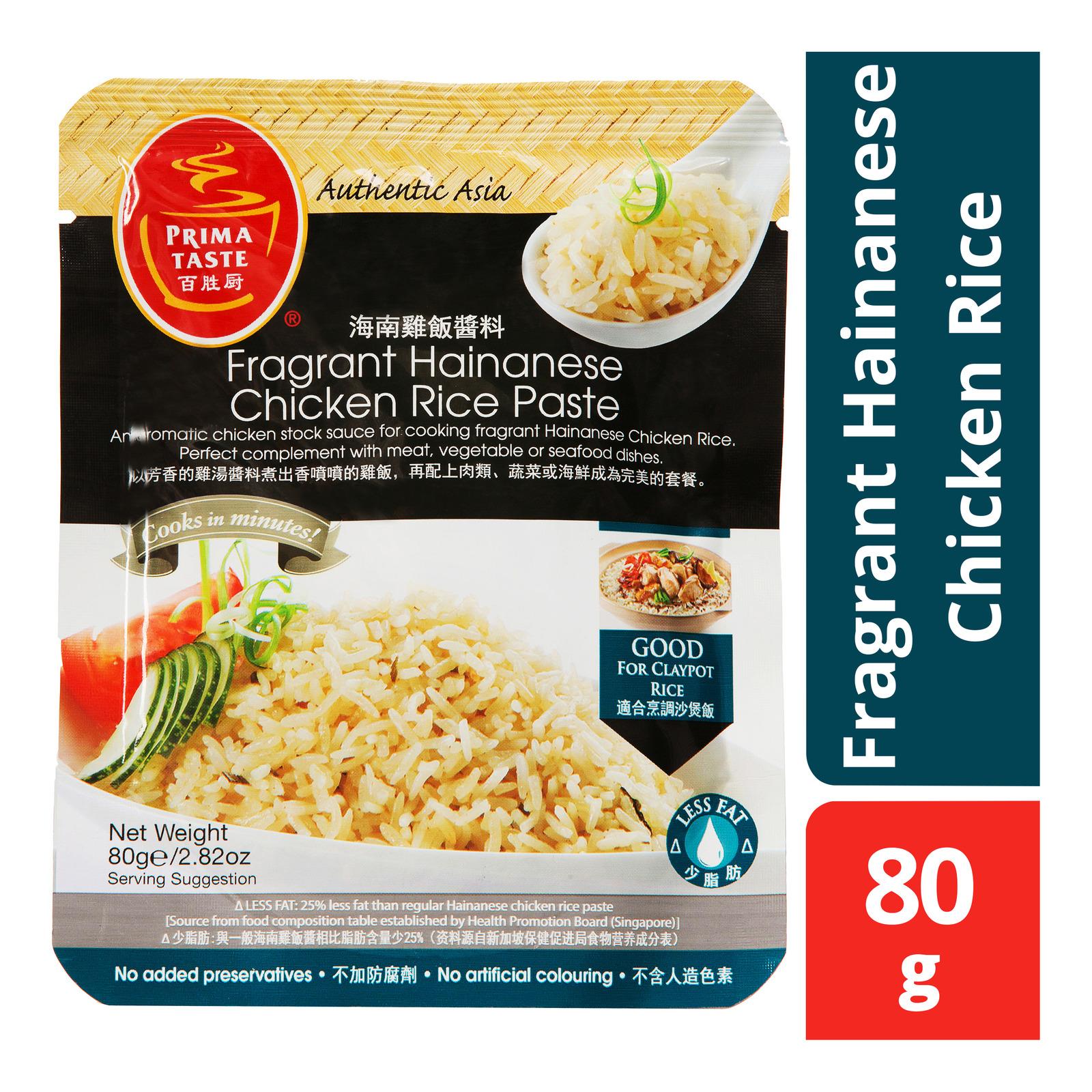 Prima Taste Paste - Fragrant Hainanese Chicken Rice