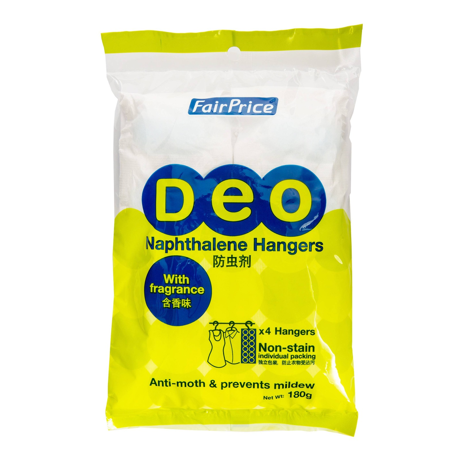 FairPrice Deo Naphthalene Hangers - Fragrance