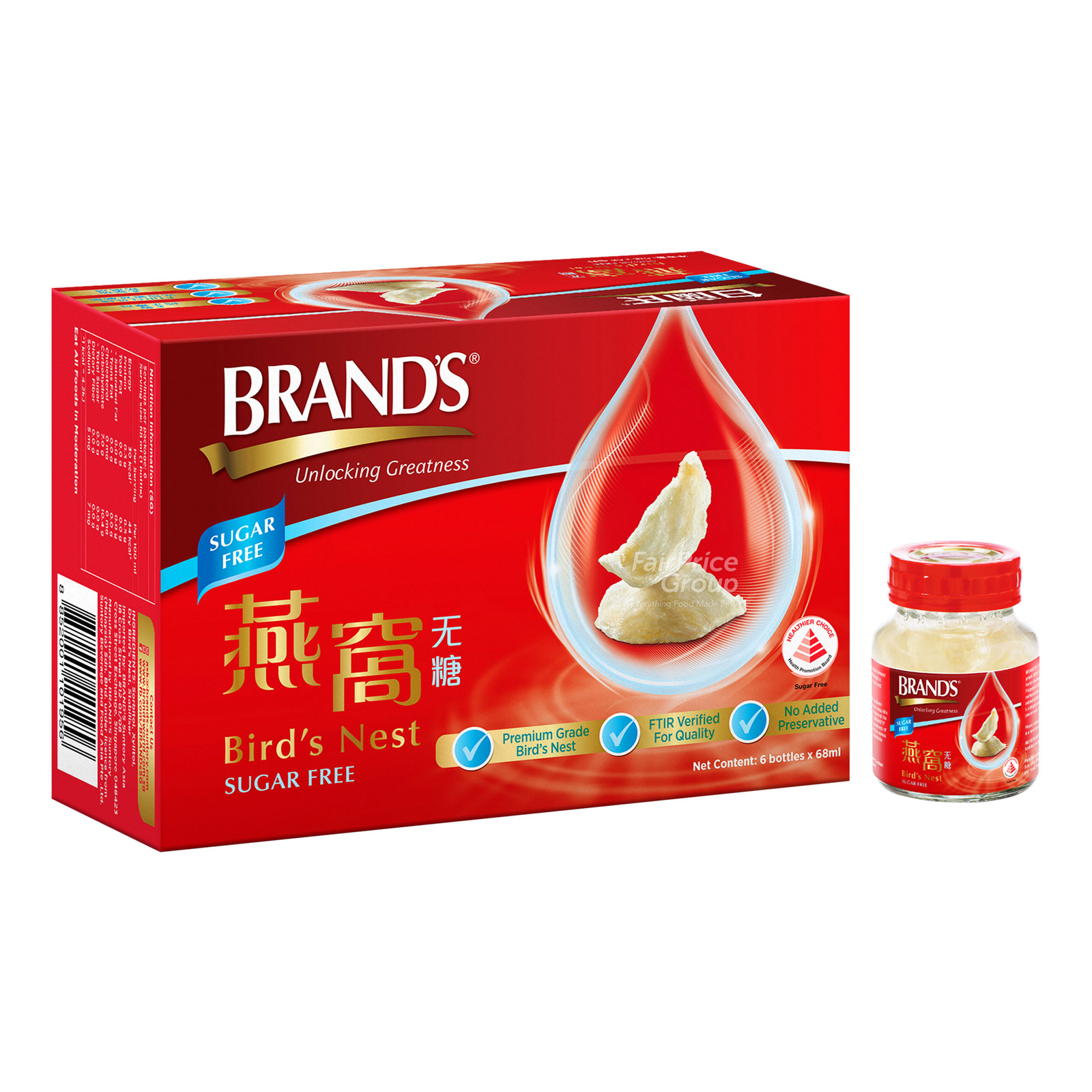 Brand's Bird's Nest - Sugar Free