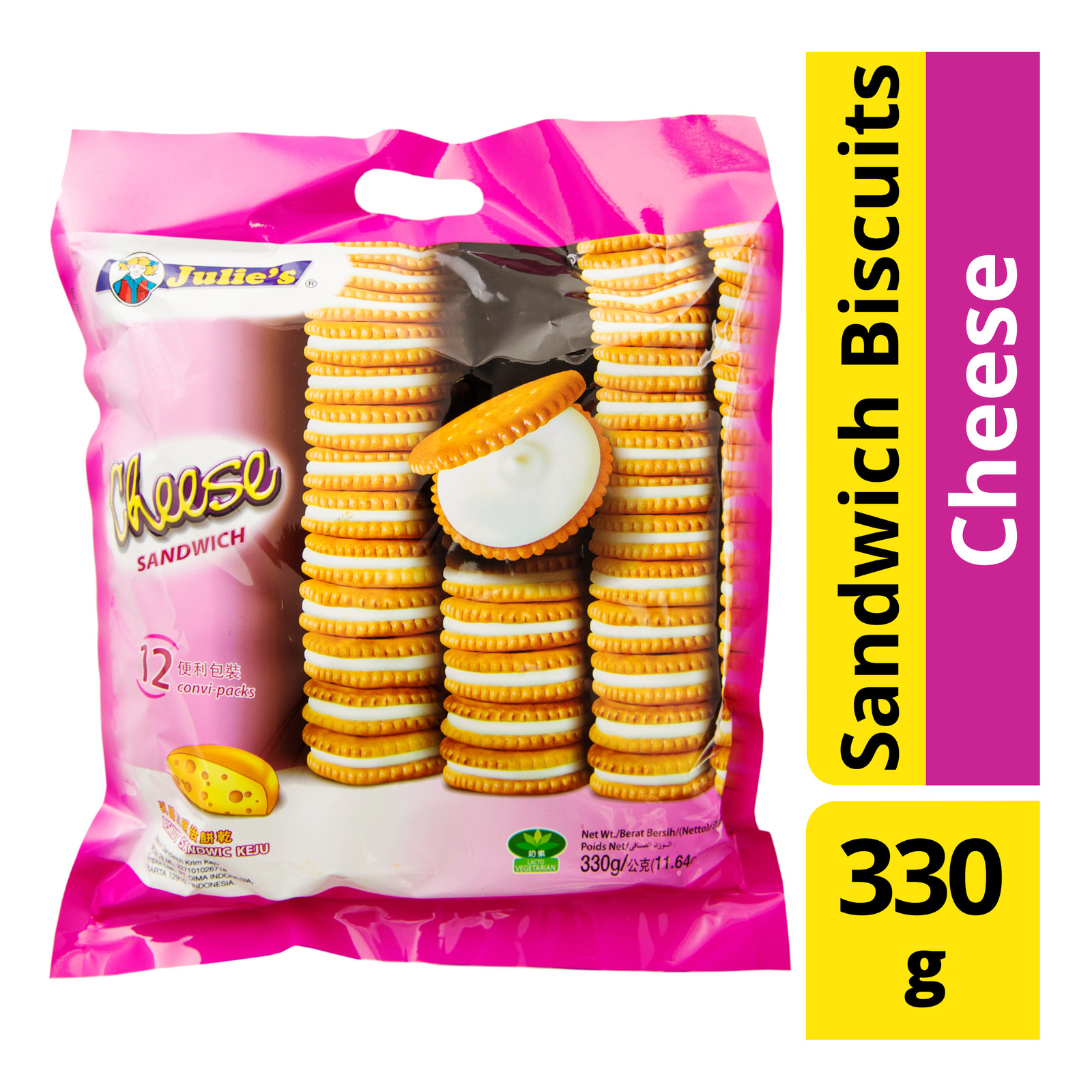 Julie's Sandwich Biscuits - Cheese