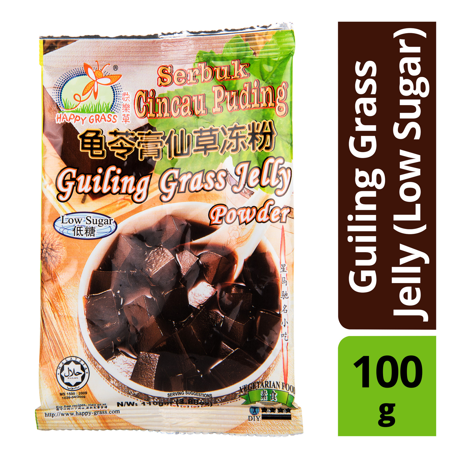 Happy Grass Powder - Guiling Grass Jelly (Low Sugar)