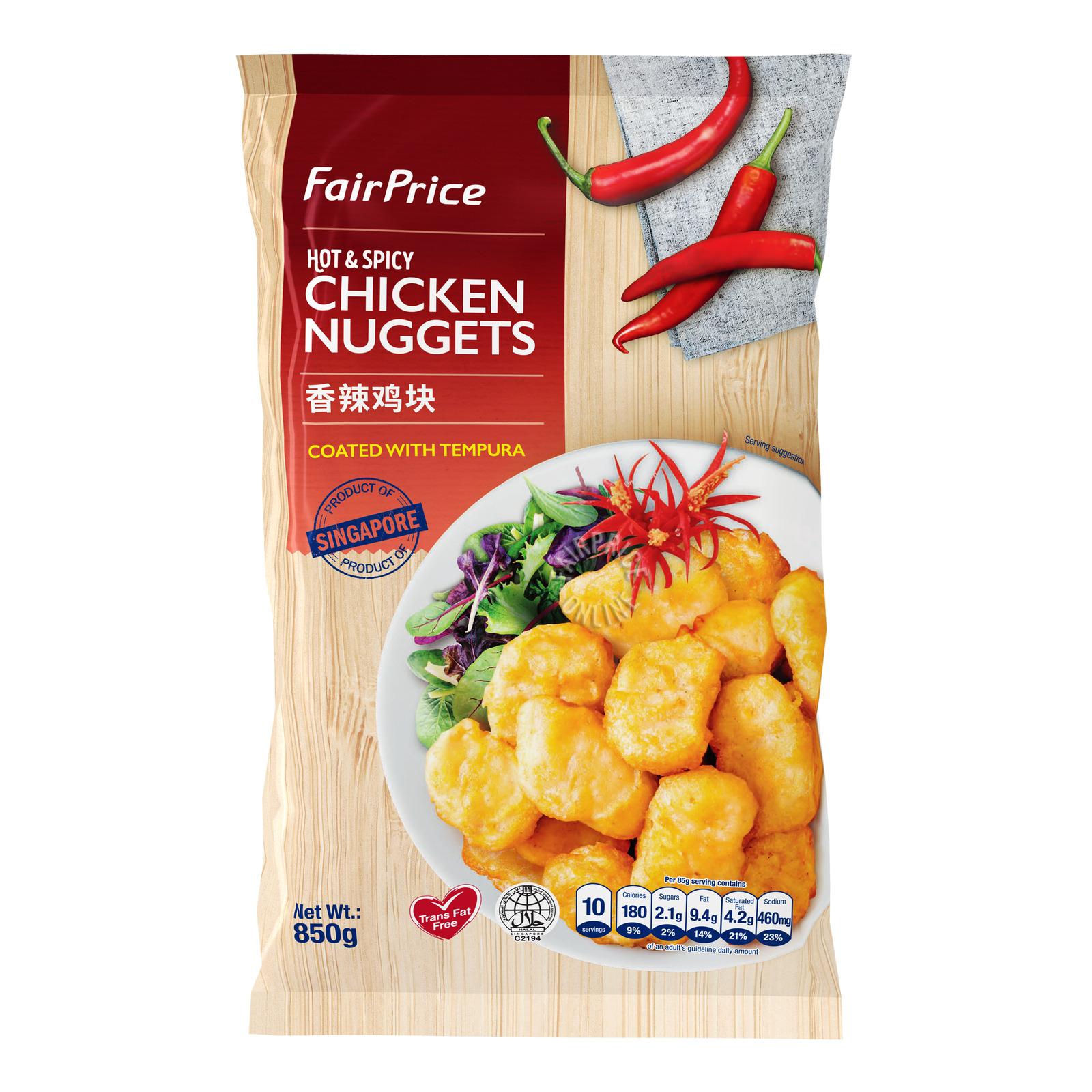 FairPrice Frozen Chicken Nuggets - Hot & Spicy