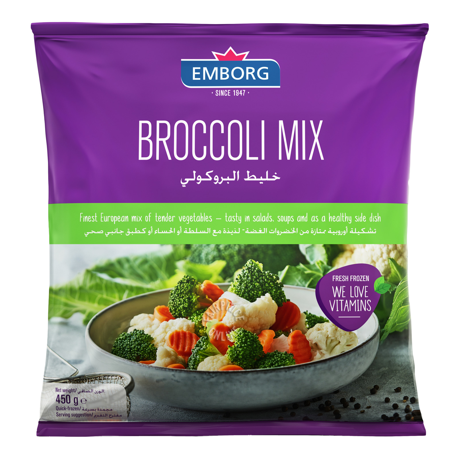 Emborg Frozen Broccoli Mix