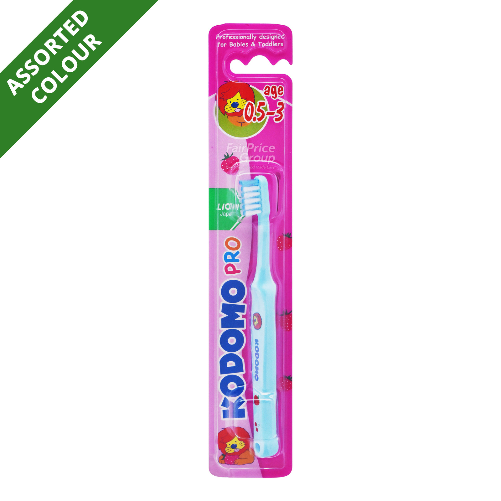 Kodomo Children Toothbrush - Pro (0.5 - 3 years old)