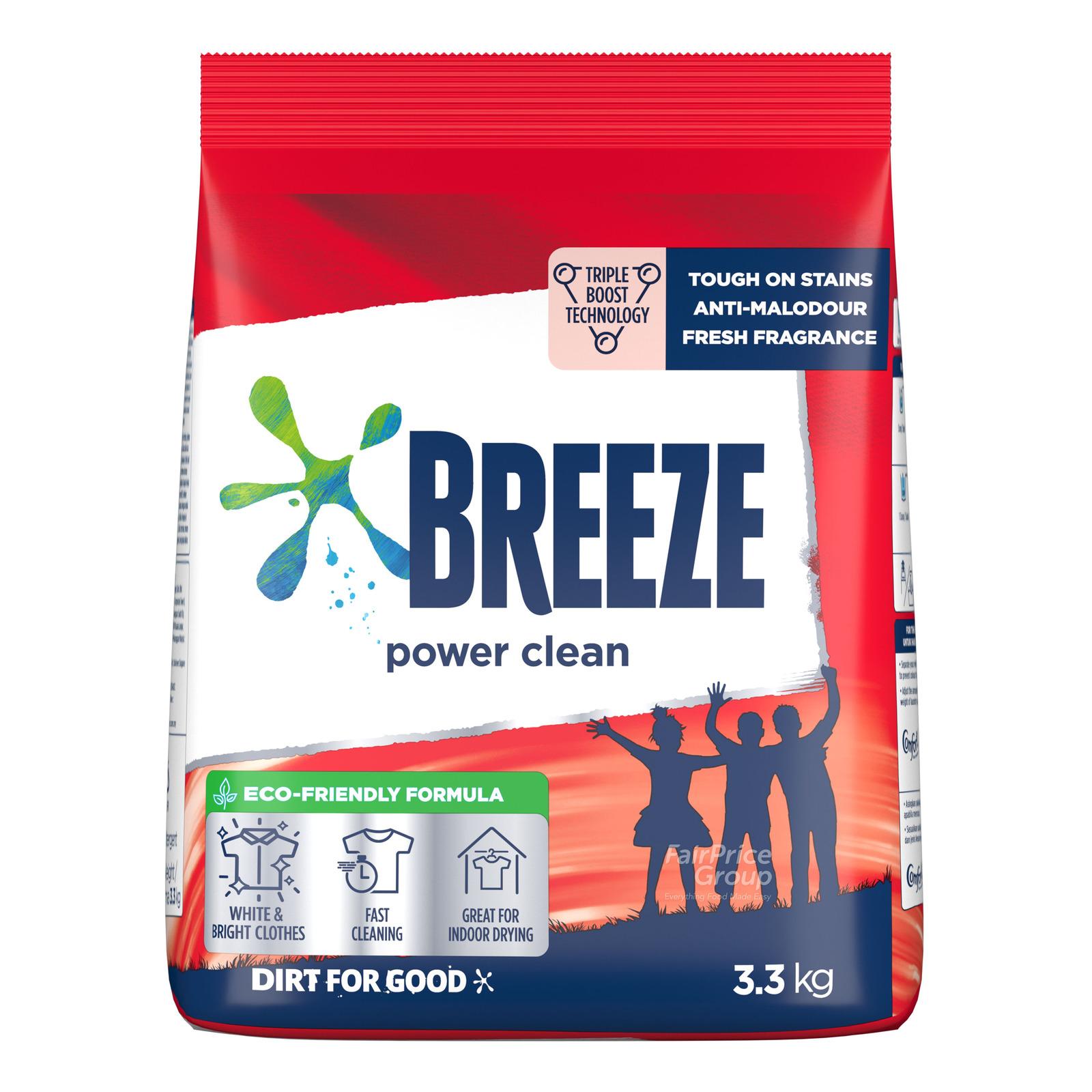 Breeze Powder Detergent - Power Clean