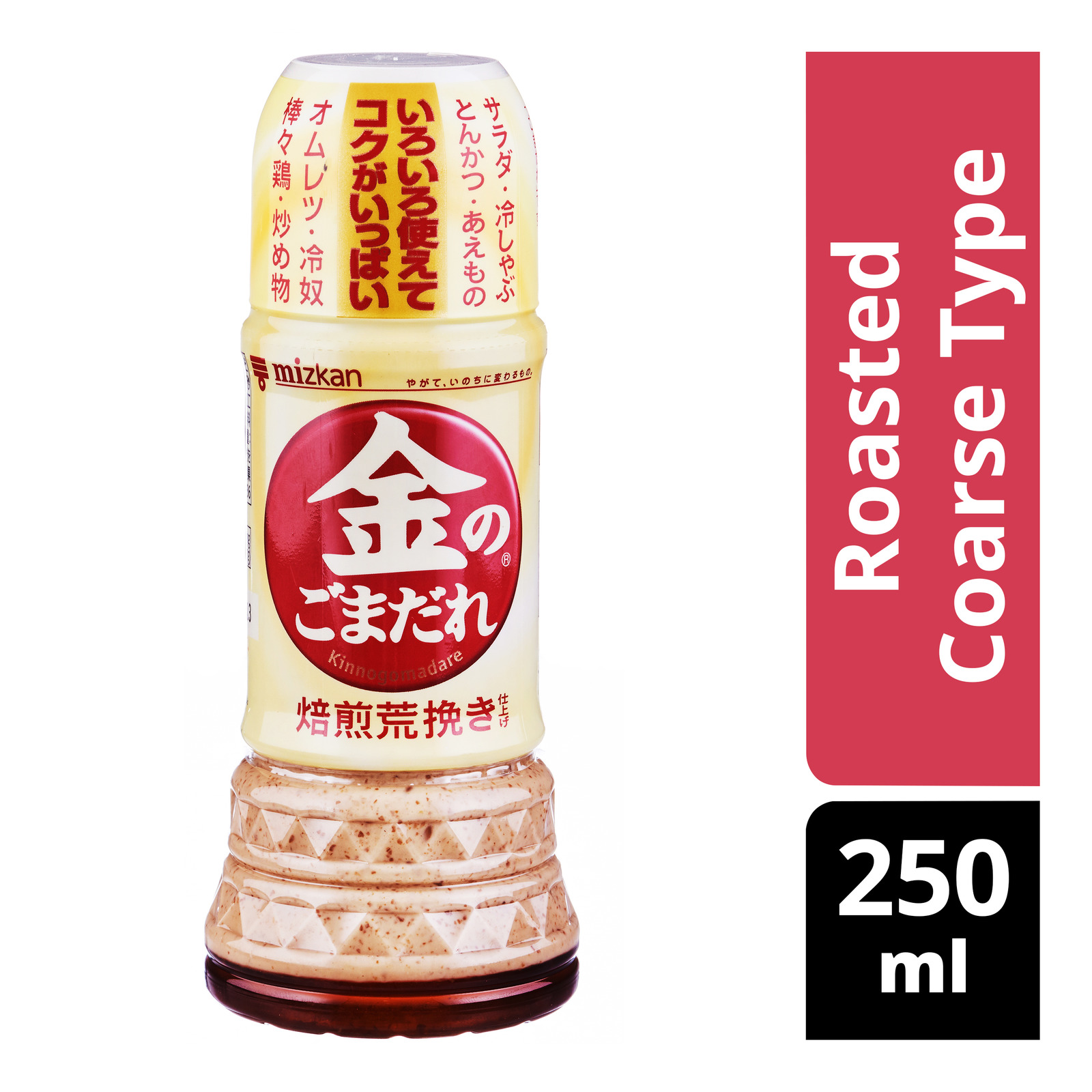 Mizkan Sesame Sauce - Roasted Coarse Type