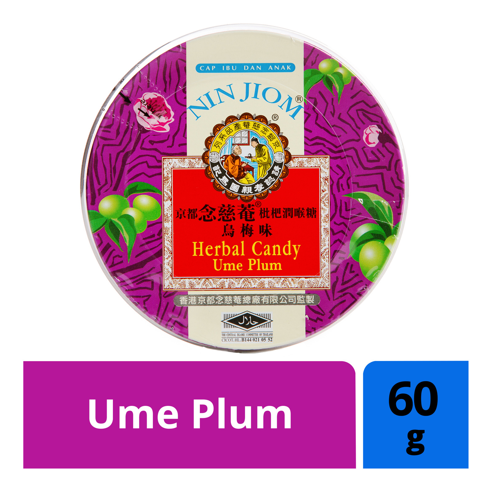 Nin Jiom Herbal Candy - Ume Plum (Tin)