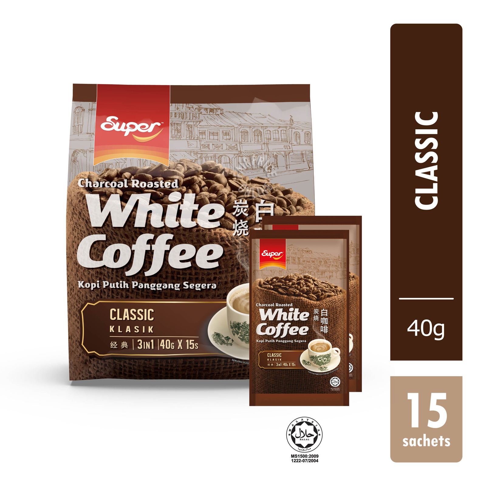 Super 3 in 1 Instant Charcoal Roasted White Coffee - Classic