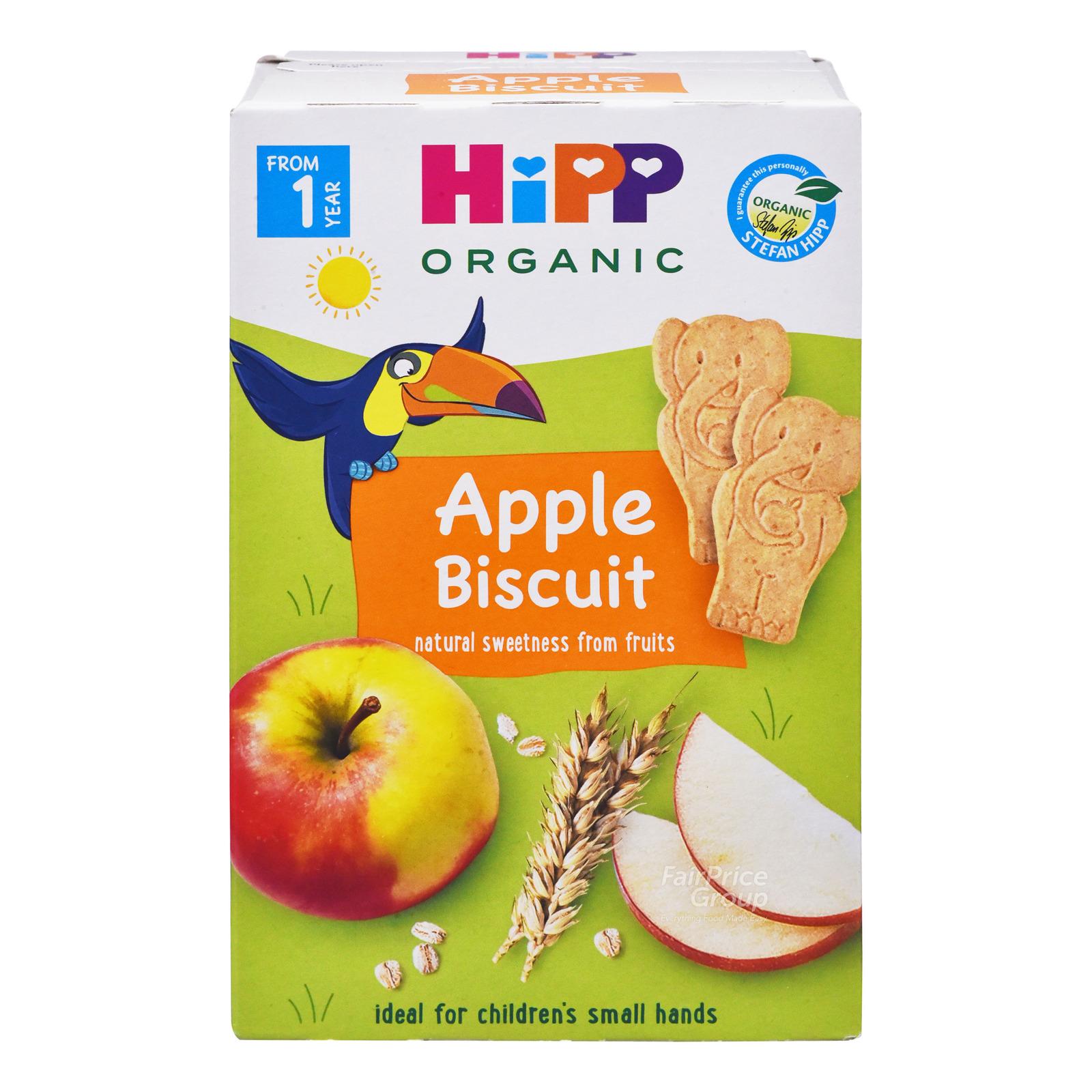 HiPP Organic Baby Biscuit - Apple
