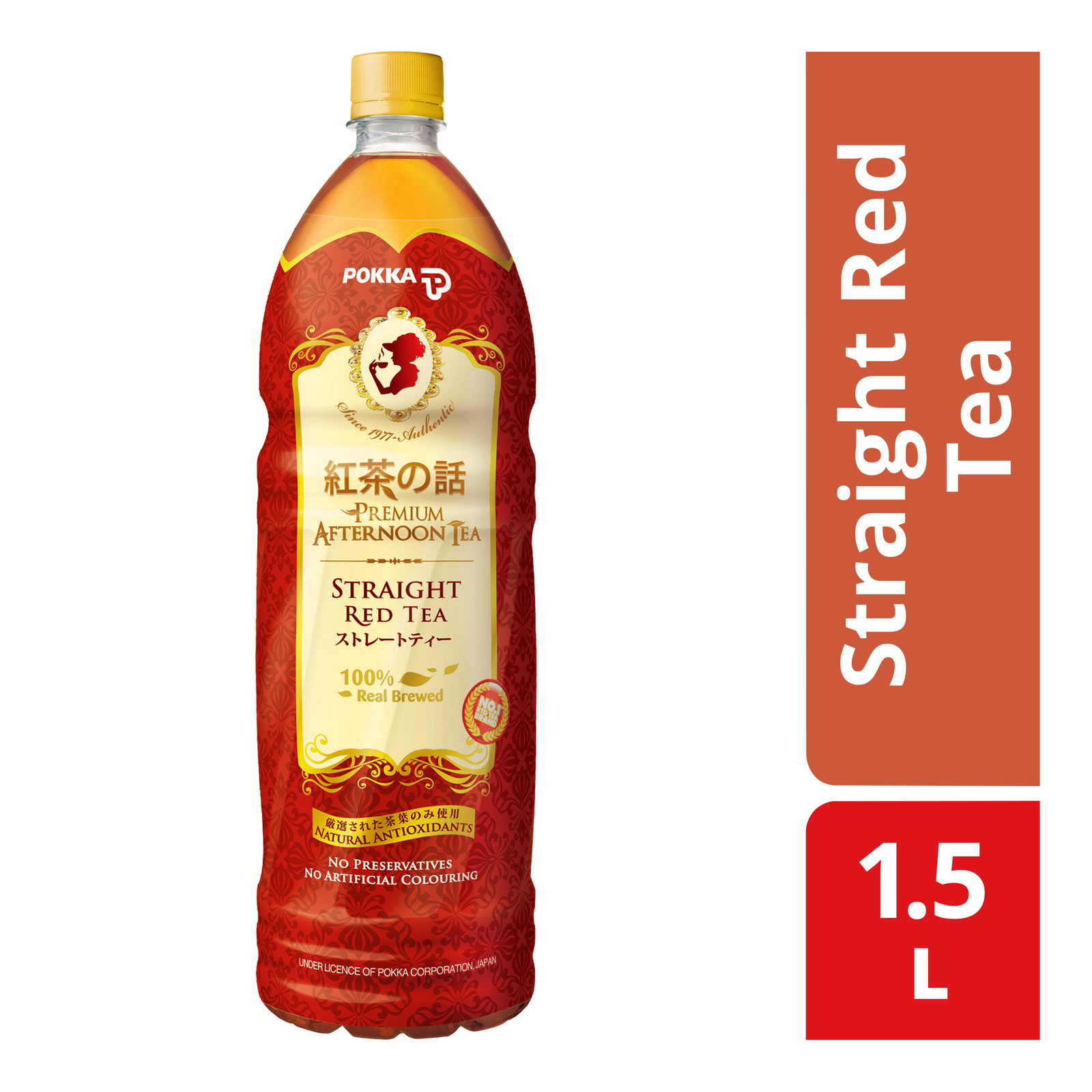 Pokka Premium Bottle Drink - Straight Red Tea