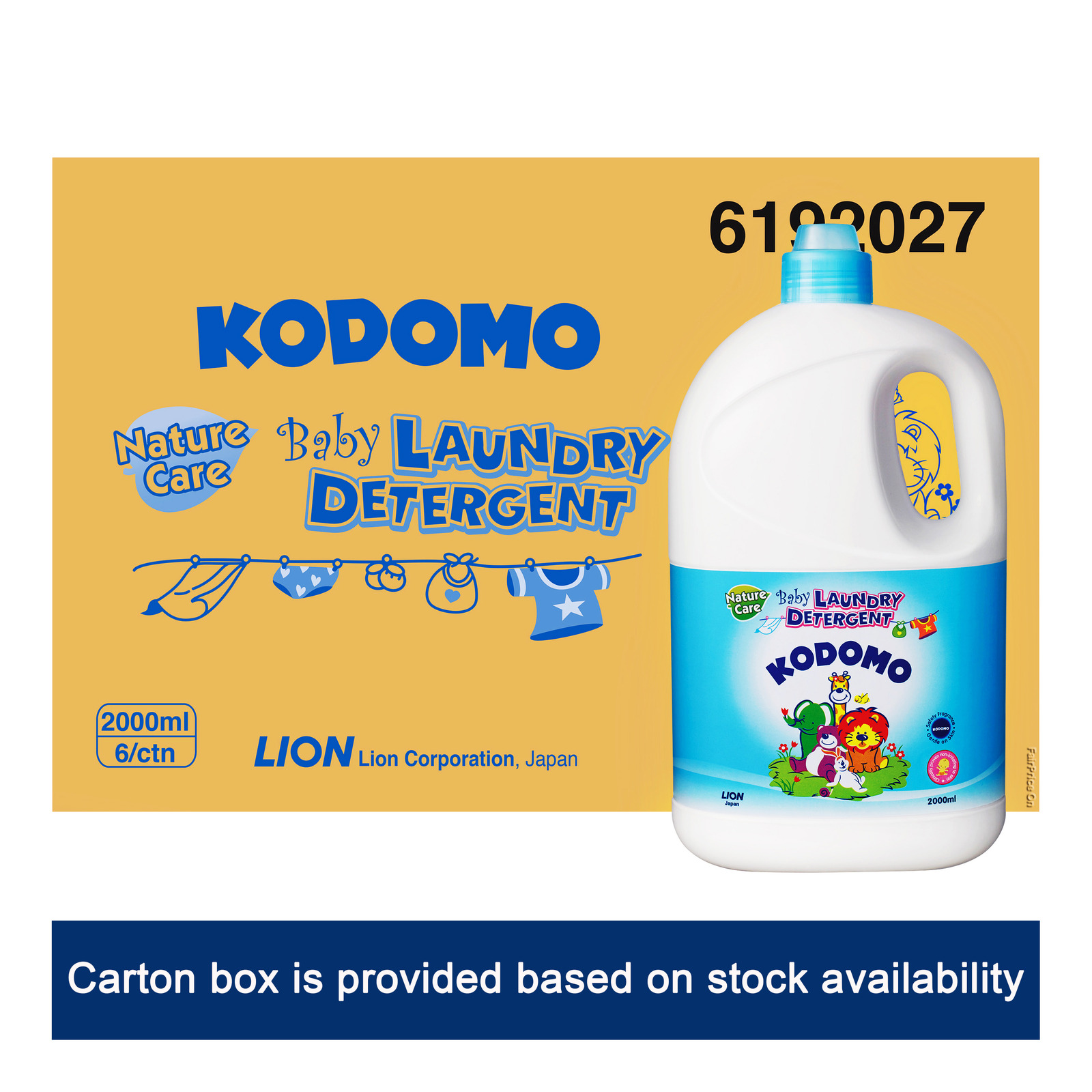 Kodomo Baby Laundry Detergent - Nature Care