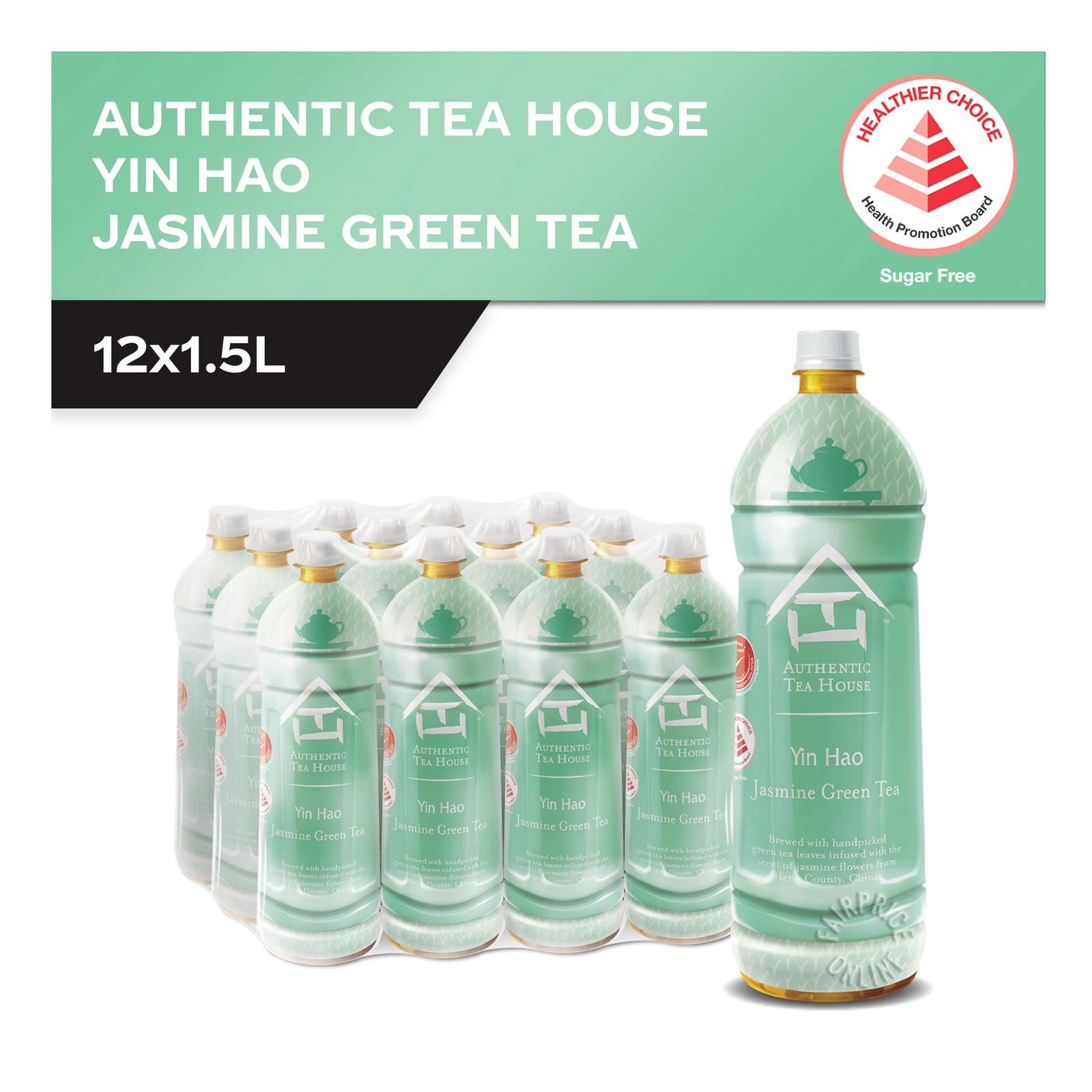 Authentic Tea House Bottle Drink - Jasmine Green Tea