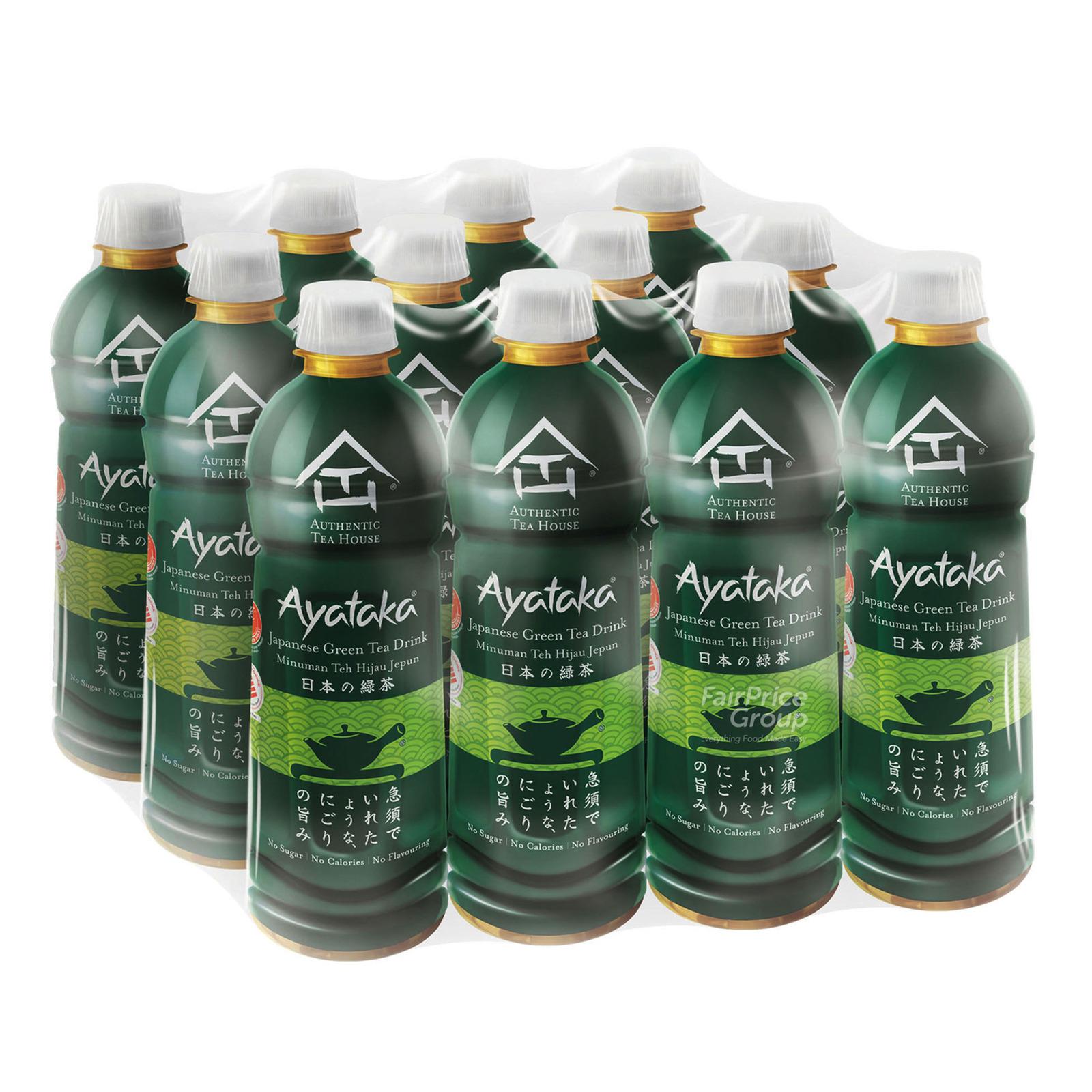 Authentic Tea House Ayataka No Sugar Japanese Green Tea - Case