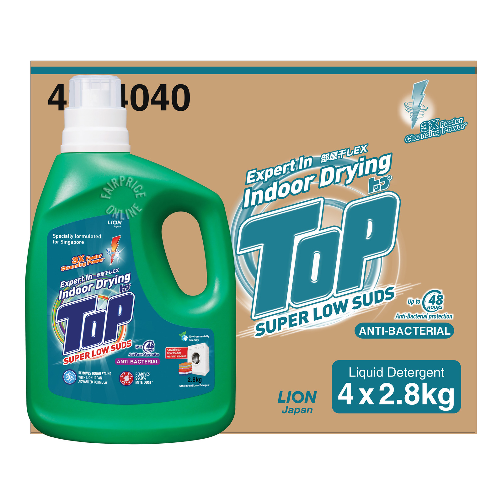 Top Concentrated Liquid Detergent Bottle - Anti-Bac