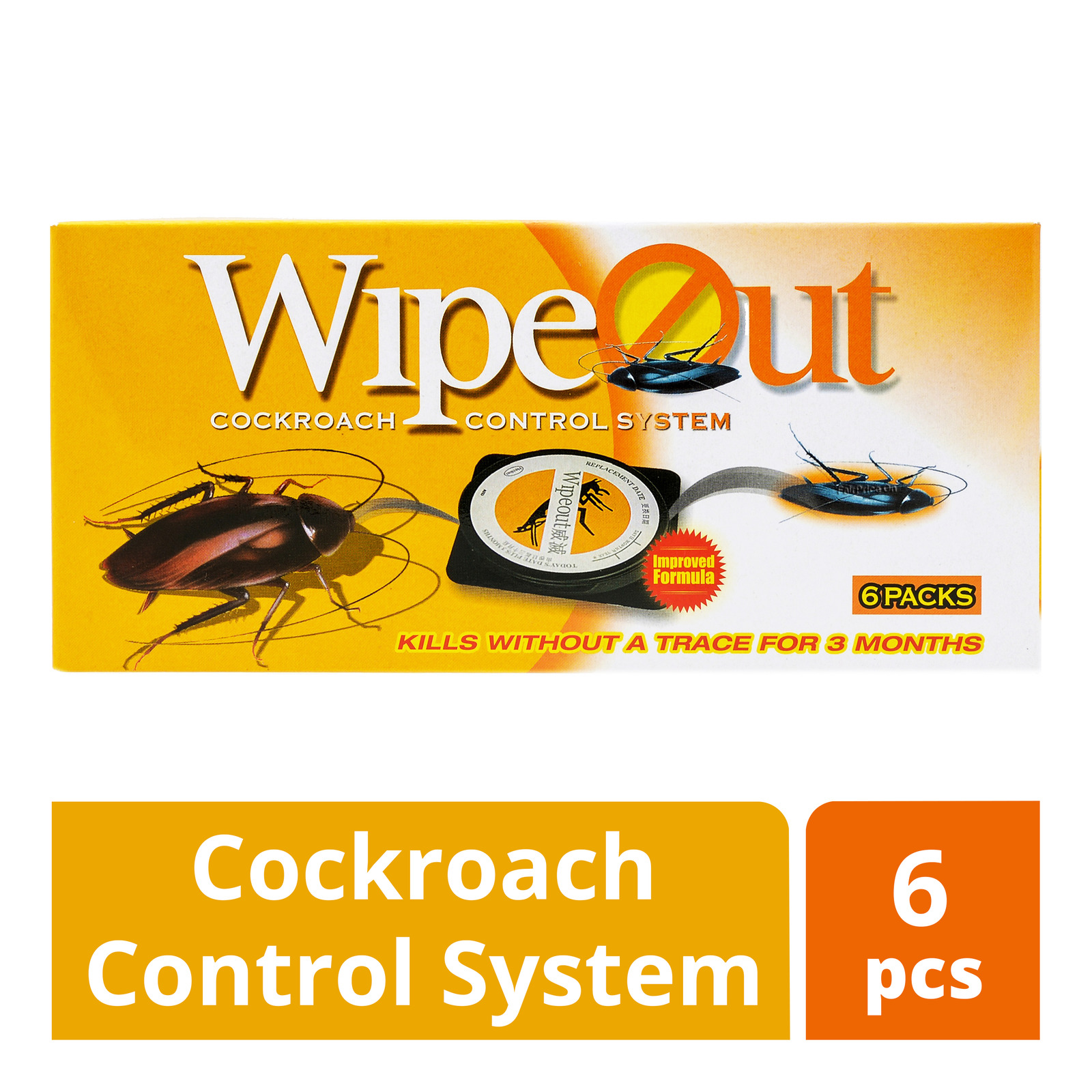 Wipeout Cockroach Control System