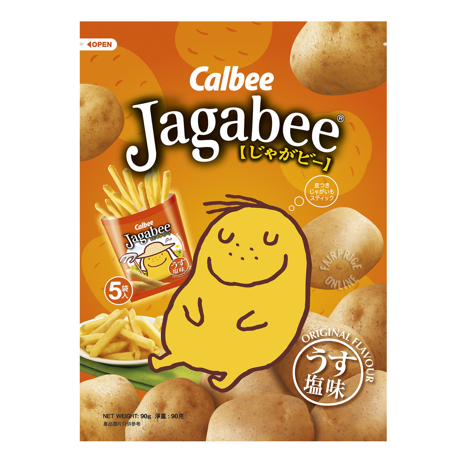 Calbee Jagabee Potato Sticks - Original