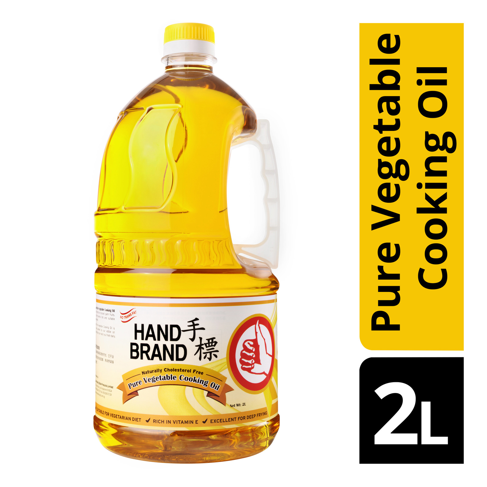 Hand Brand Pure Vegetable Cooking Oil