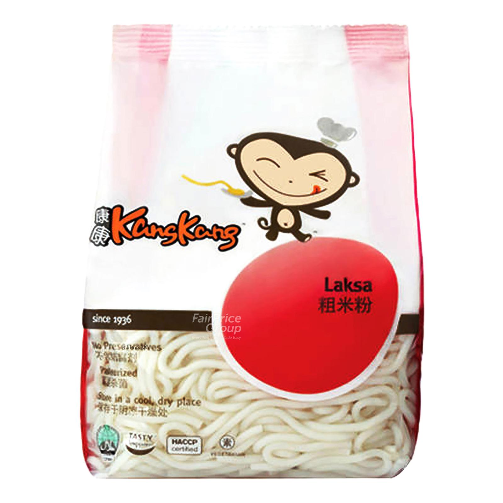 Kang Kang Pasteurised Fresh Laksa Noodles
