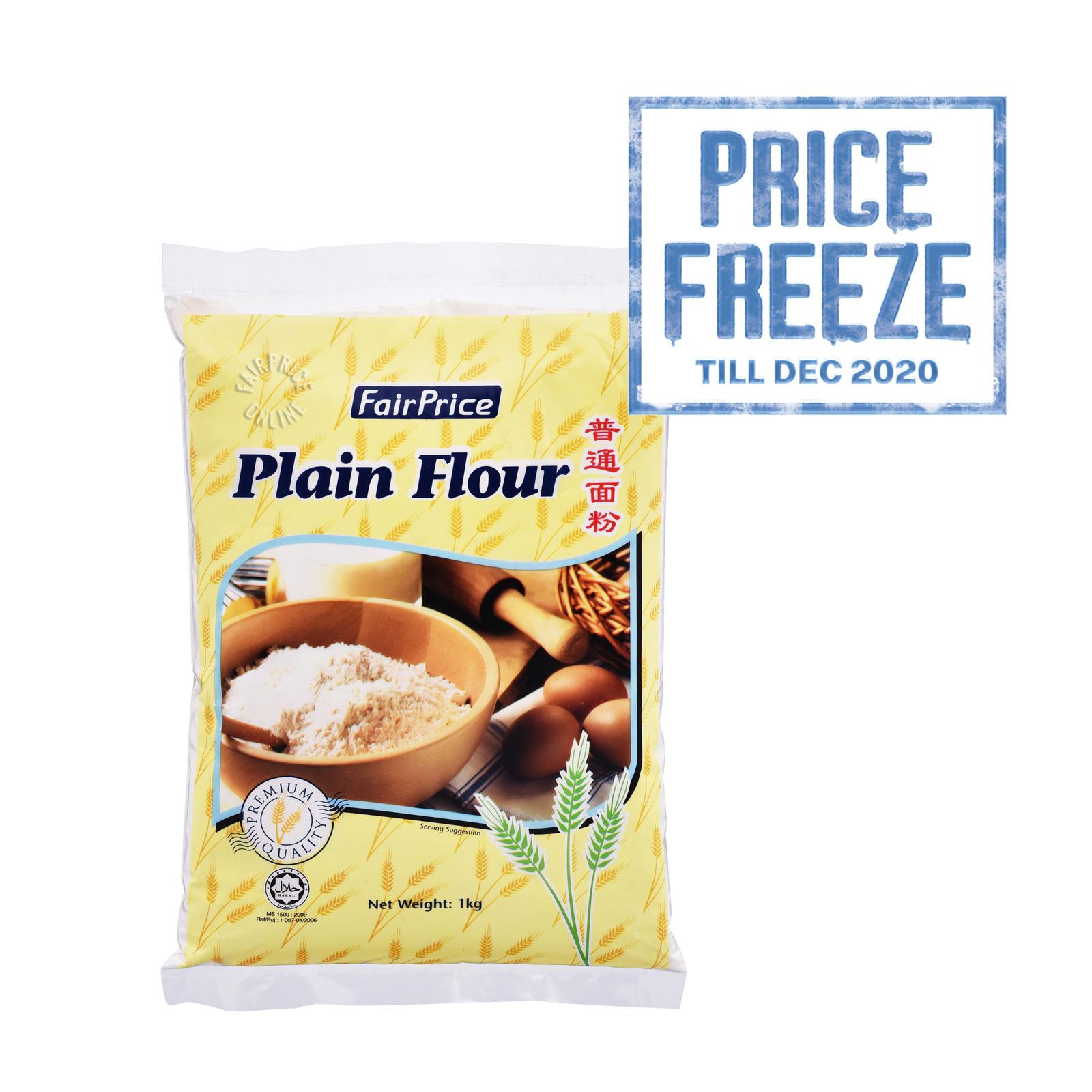 FairPrice Flour - Plain