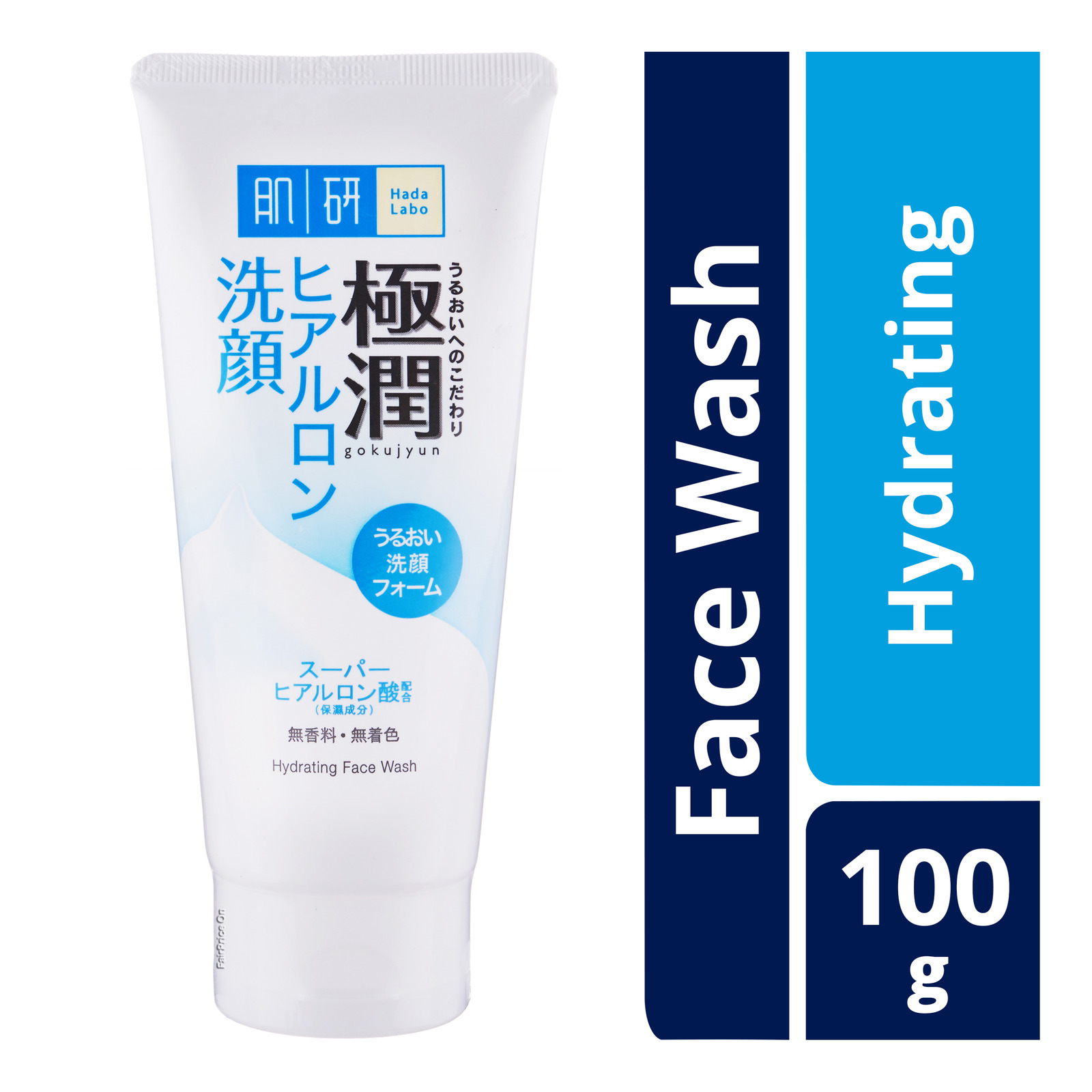 Hada Labo Face Wash - Hydrating