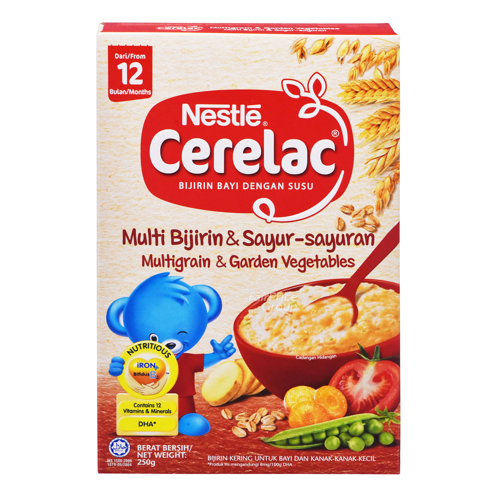 Nestle Cerelac Cereal - MultiGrain & Garden Vegetable (12 Months)