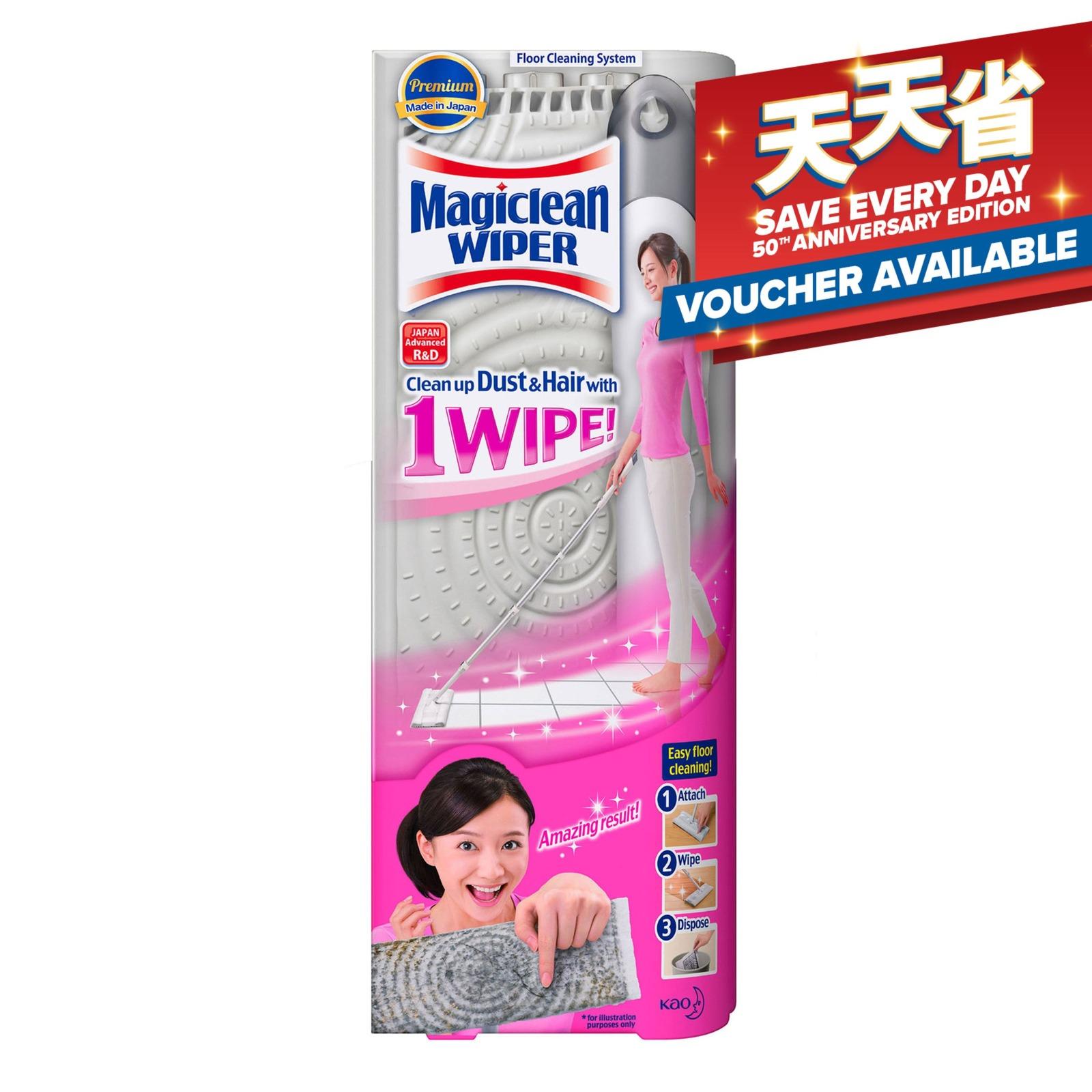 Magiclean Wiper Wipe & Mop Set