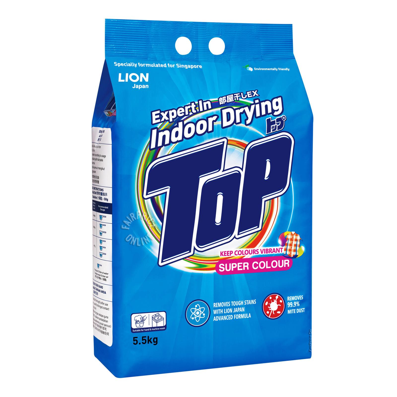 Top Detergent Powder - Super Colour