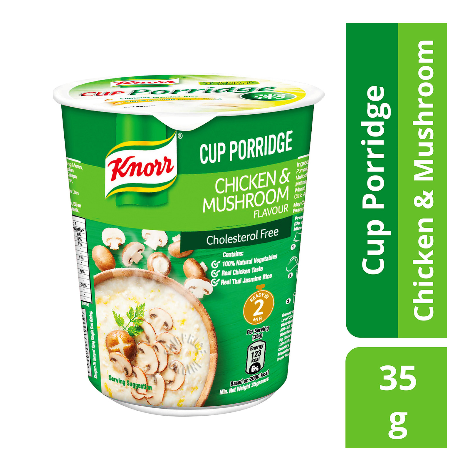 Knorr Instant Cup Porridge - Chicken & Mushroom