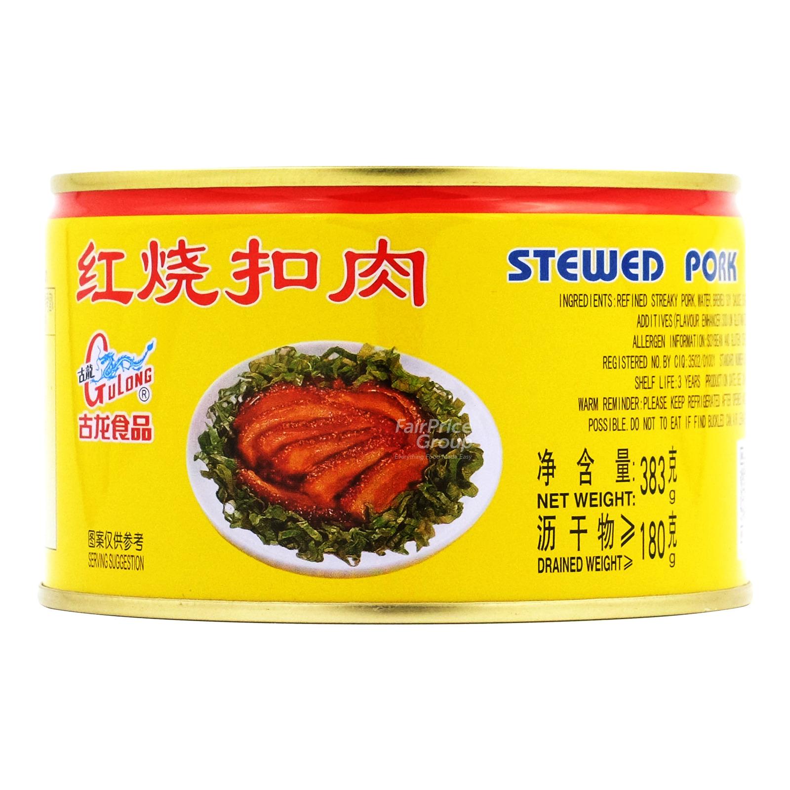 Gulong Stewed Pork Sliced 383G