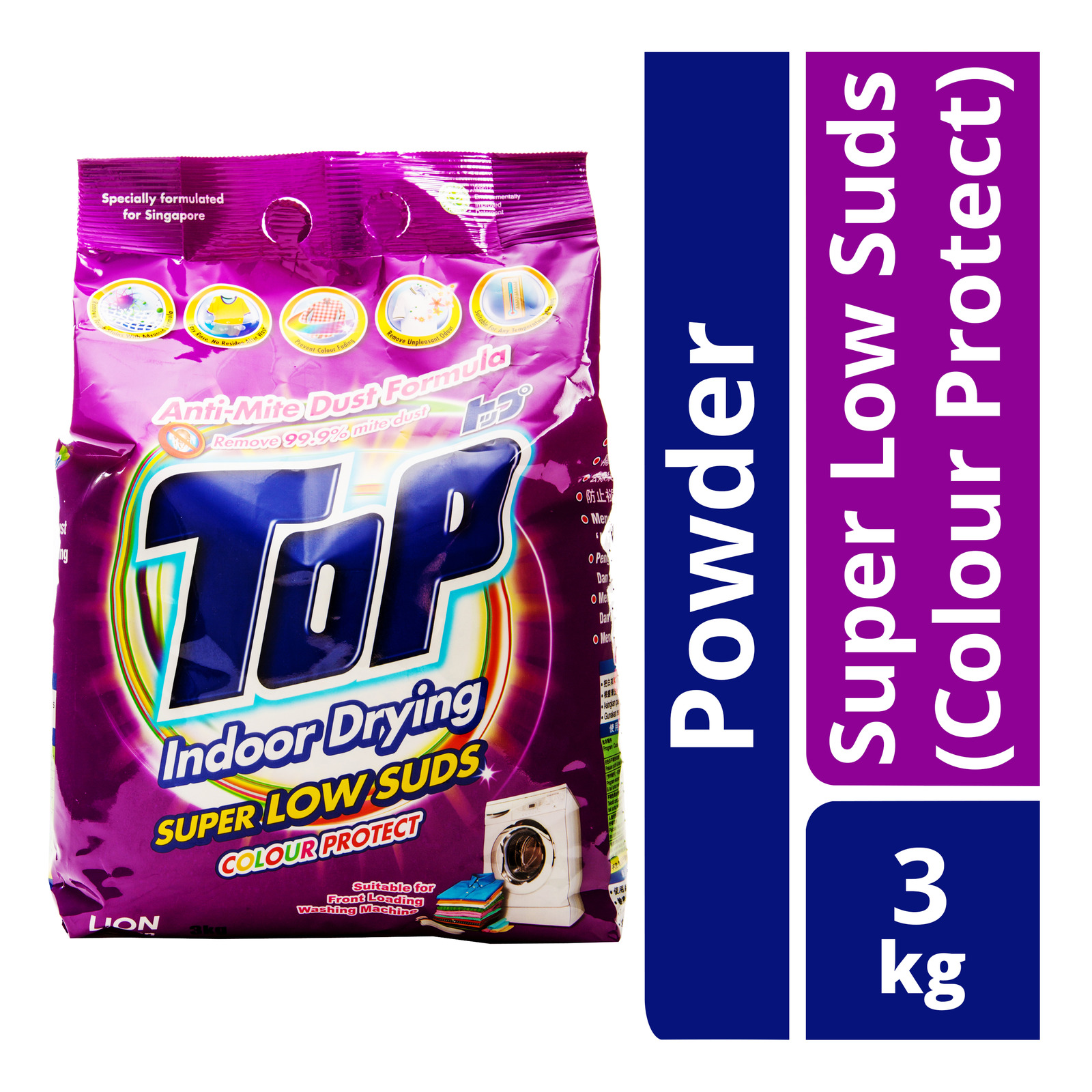 Top Detergent Powder Packet Super Low Suds - Colour Protect