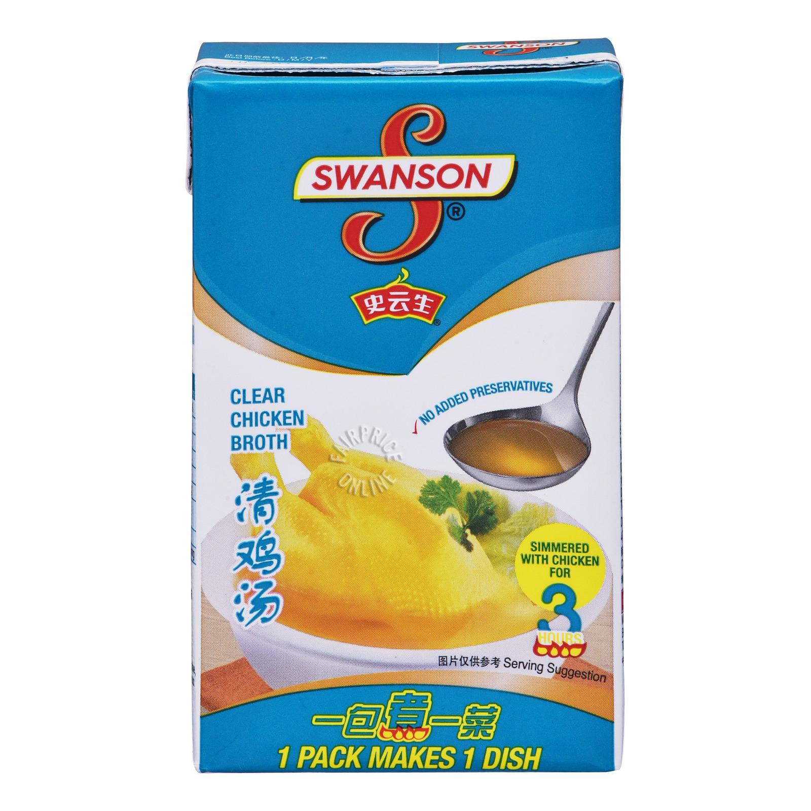 Swanson Clear Chicken Broth