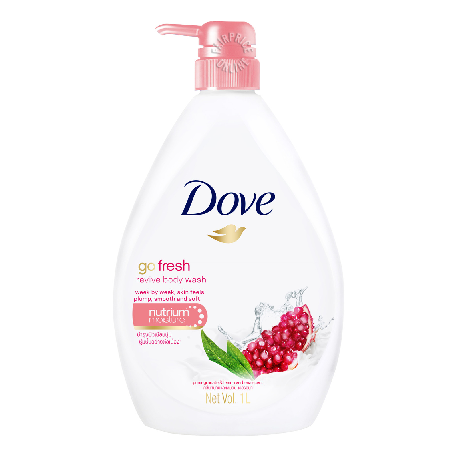 DOVE go fresh bodywash japanes yuzu x glacier water 1l