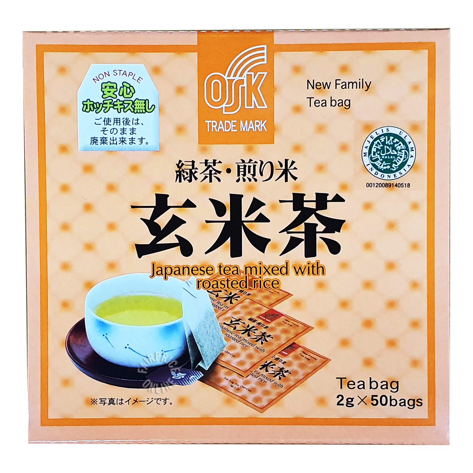 OSK Japanese Green Tea Bags - Mixed with Roasted Rice