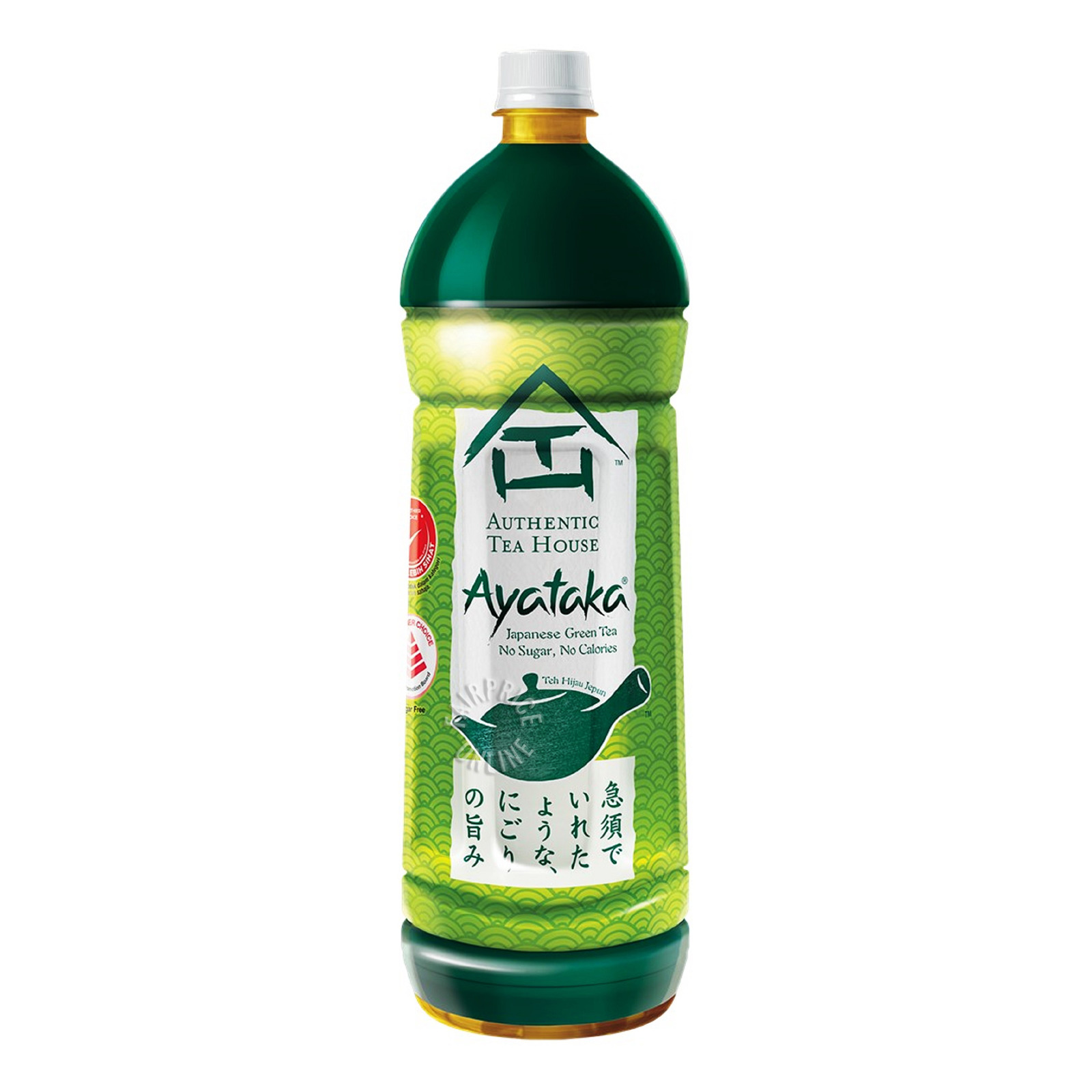 Authentic Tea House Bottle Drink - Ayataka Green Tea