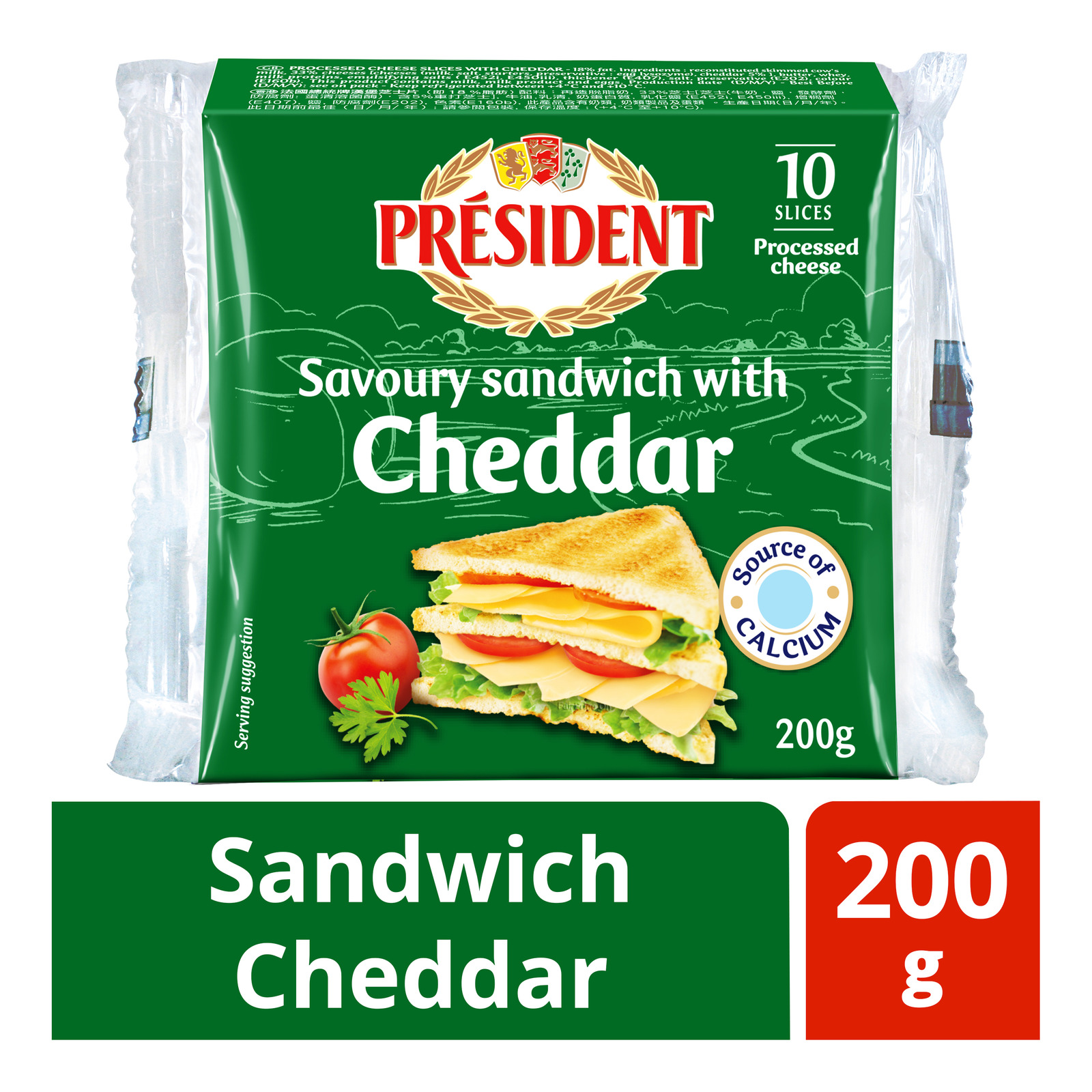 President Cheese Slices - Sandwich Cheddar