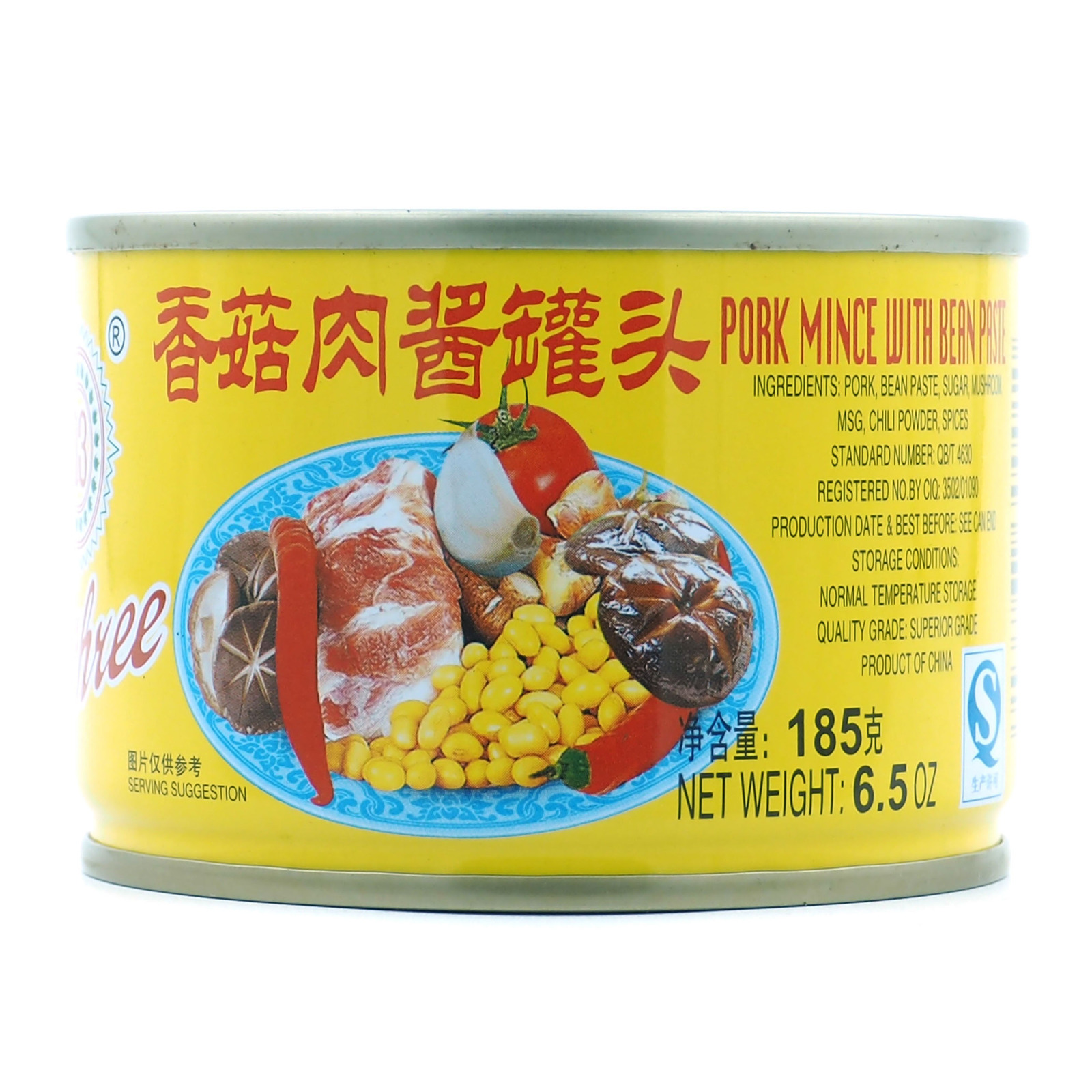 Q-three Can Food - Pork Mince with Bean Paste