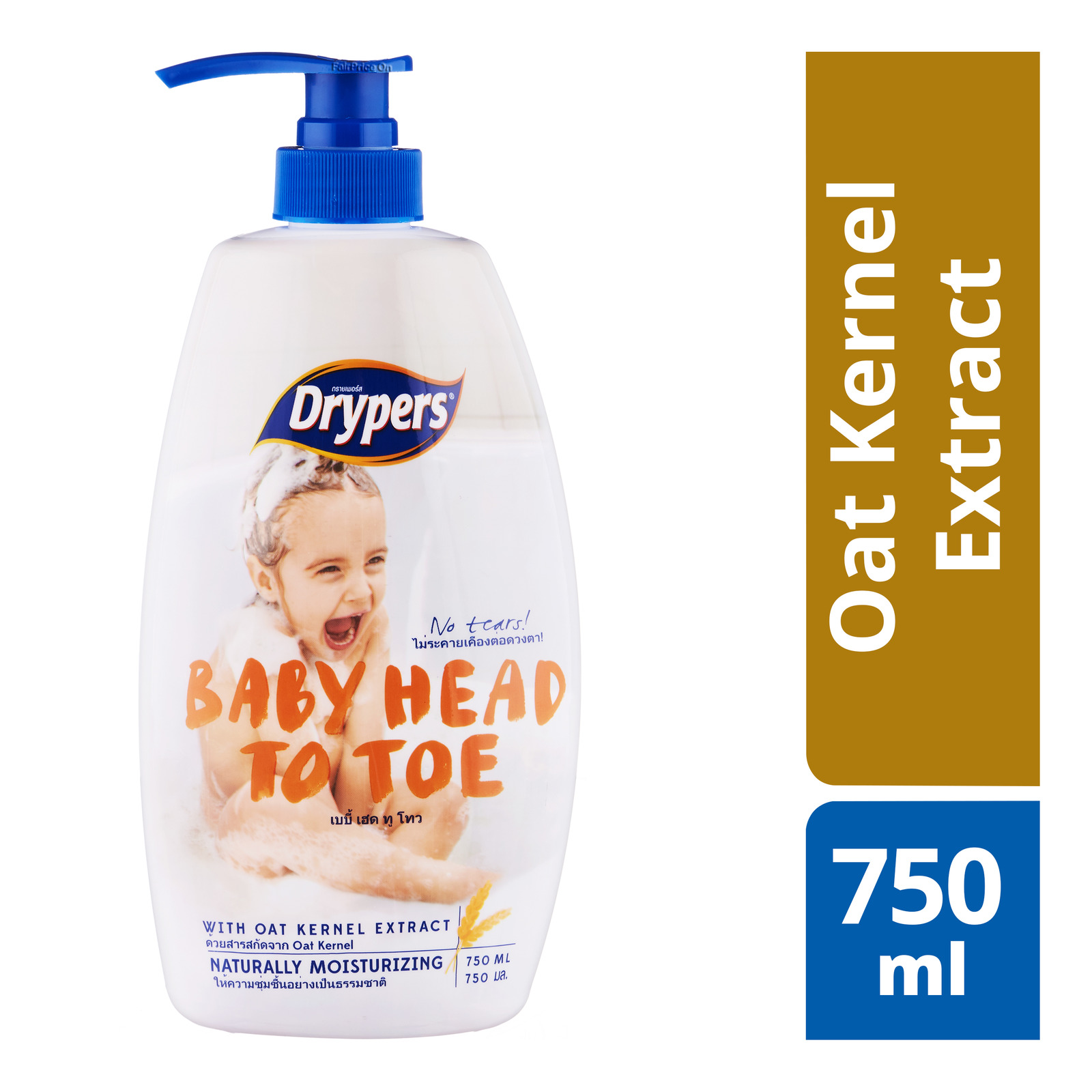 Drypers Baby Head To Toe Wash - Oat Kernal Extract
