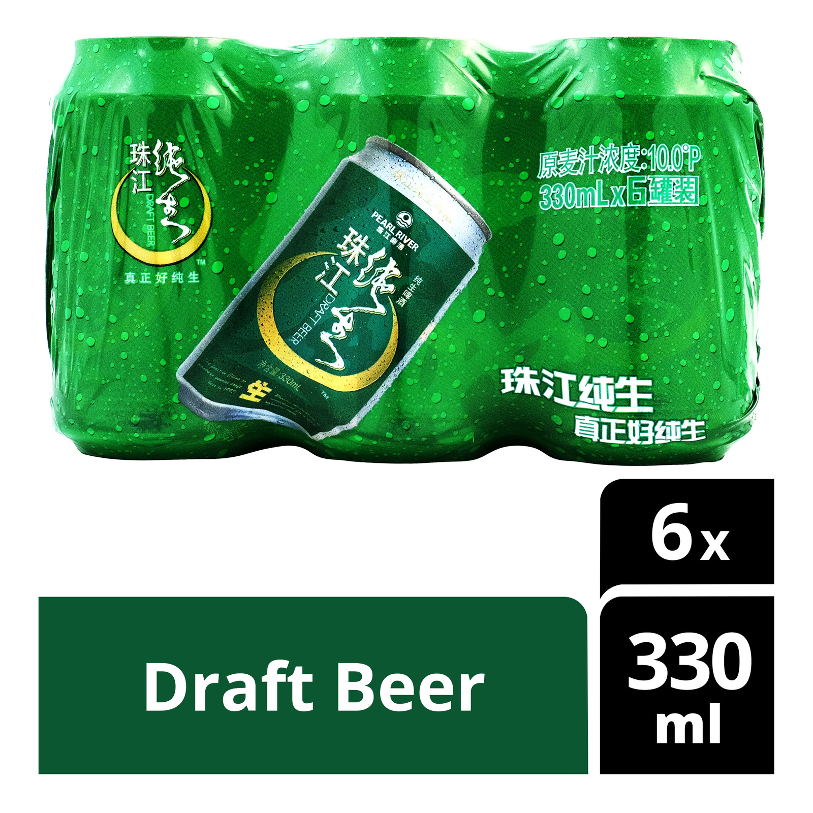 Pearl River Draft Beer ALC3.6% 6X330ML