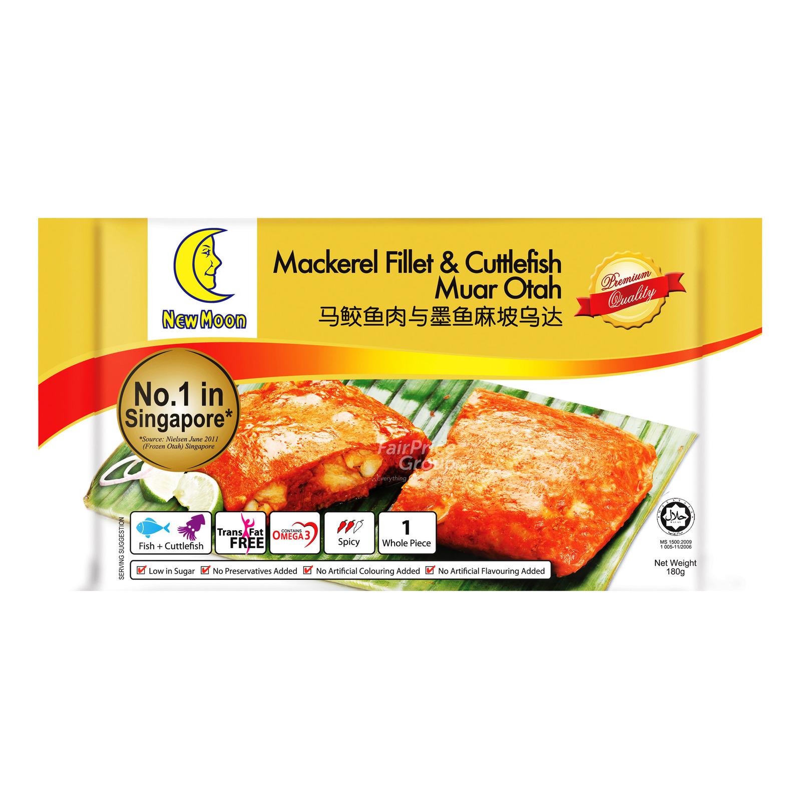 NEW MOON Mackeral Fillet & Cuttlefish Muar Otah 180g
