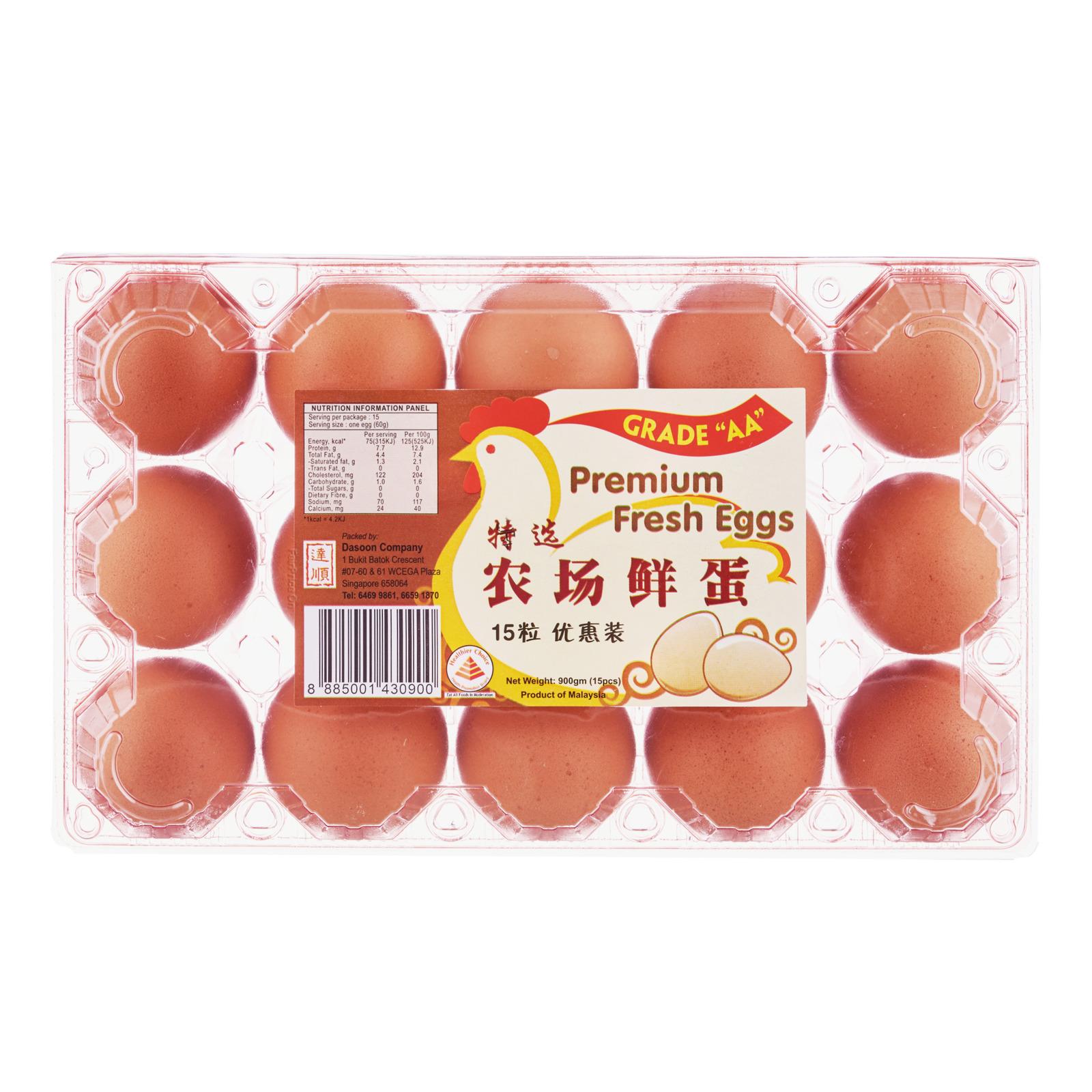 Dasoon Premium Fresh Eggs