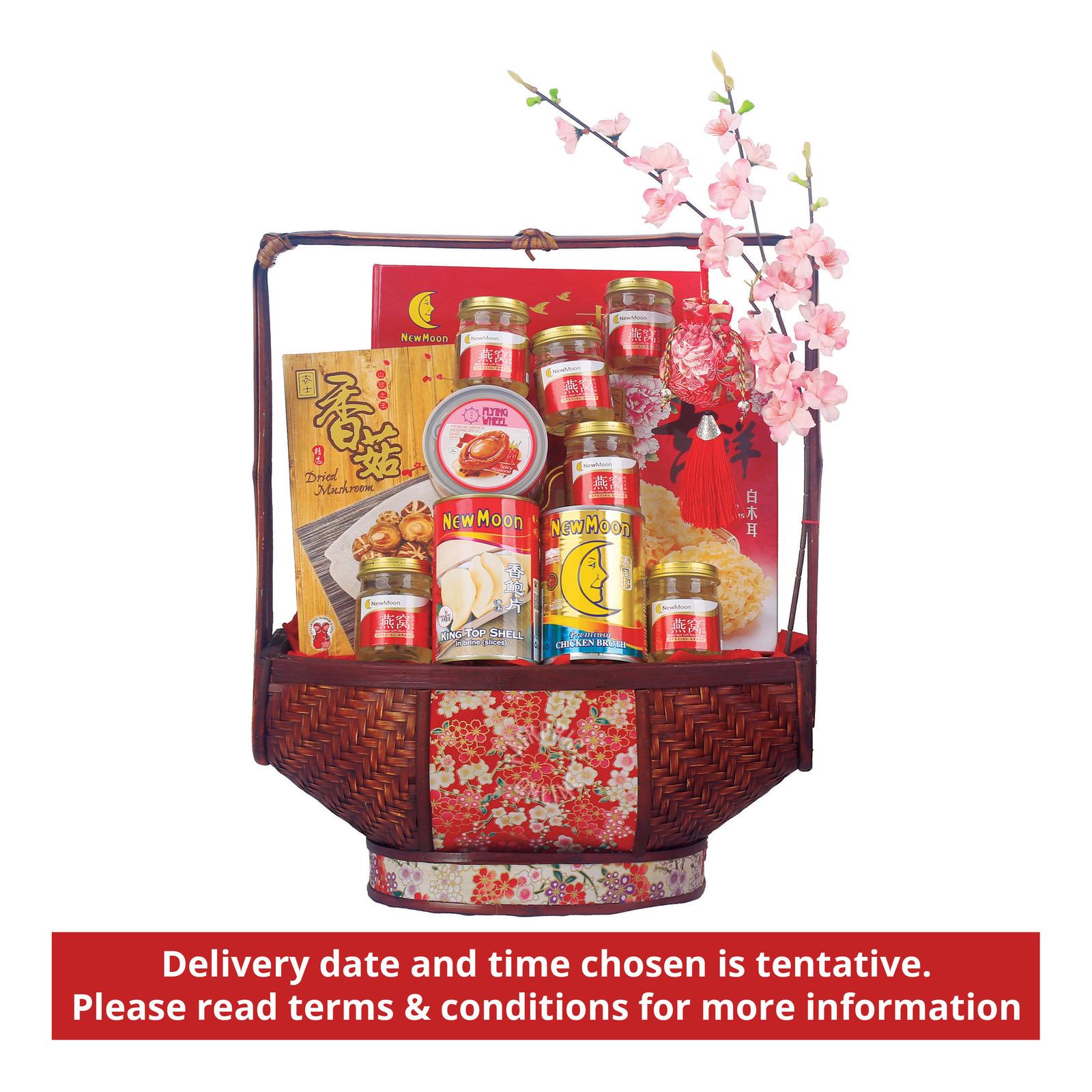 FUNA Chinese New Year Hamper FB98