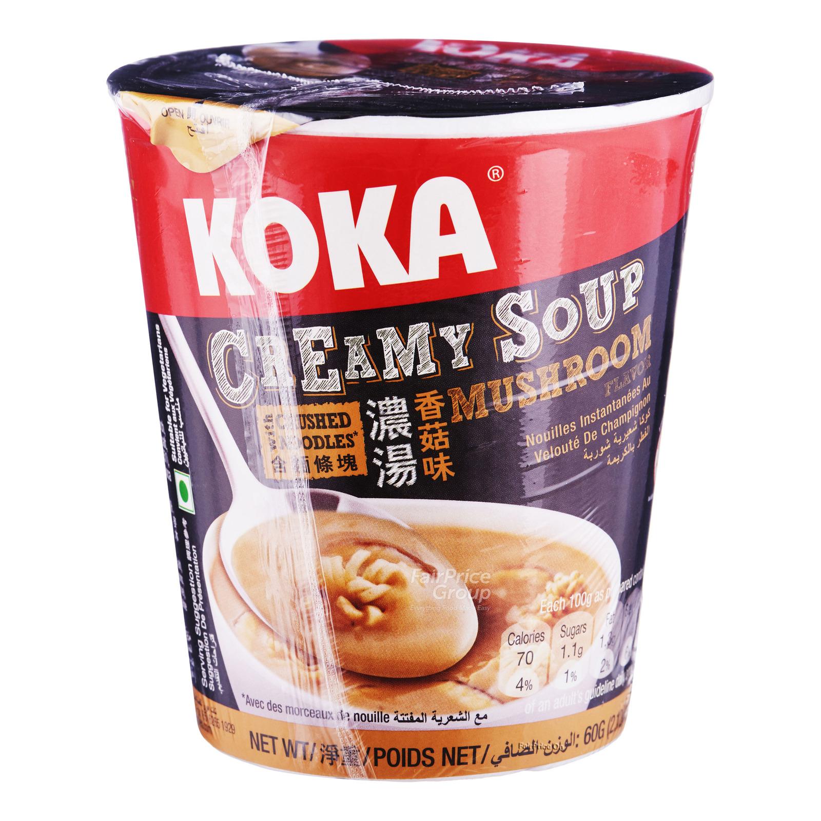 Koka Instant Creamy Soup with Crushed Noodles - Mushroom