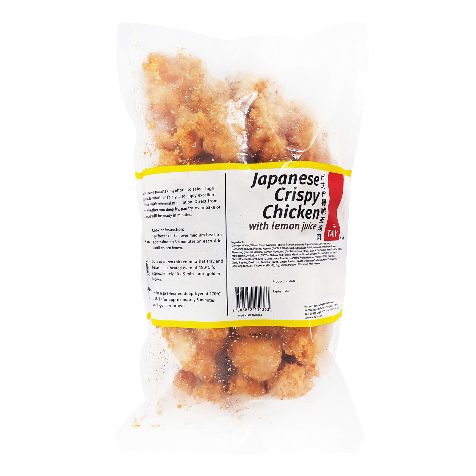 Tay's Japanese Crispy Chicken - Lemon Juice | NTUC FairPrice
