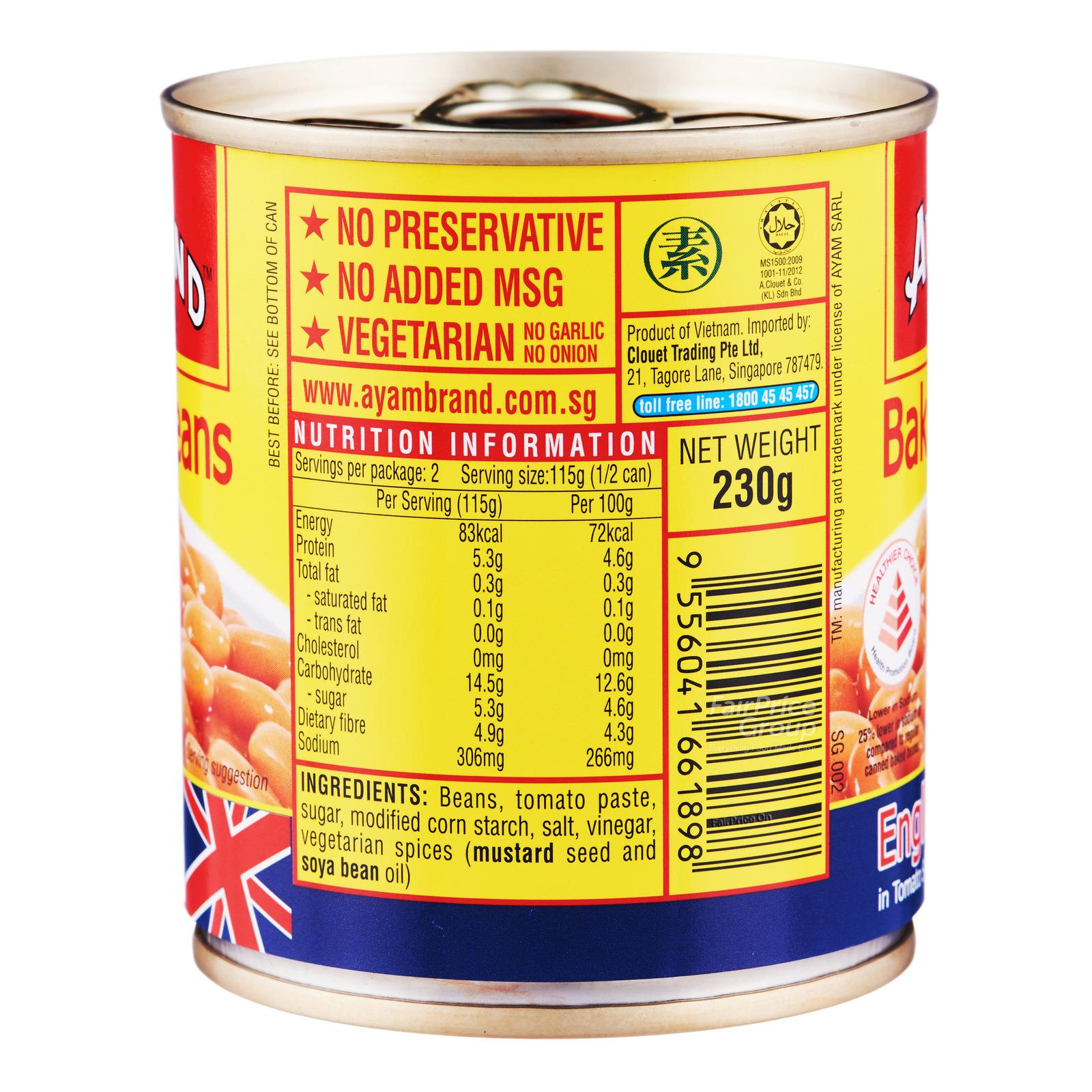 Ayam Brand Baked Beans English Recipe Tomato Sauce Ntuc Fairprice