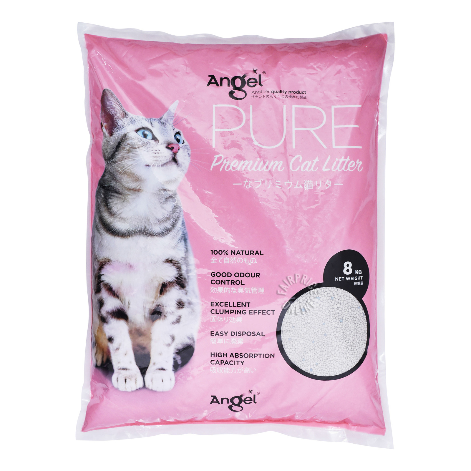Angel Pure Premium Cat Litter