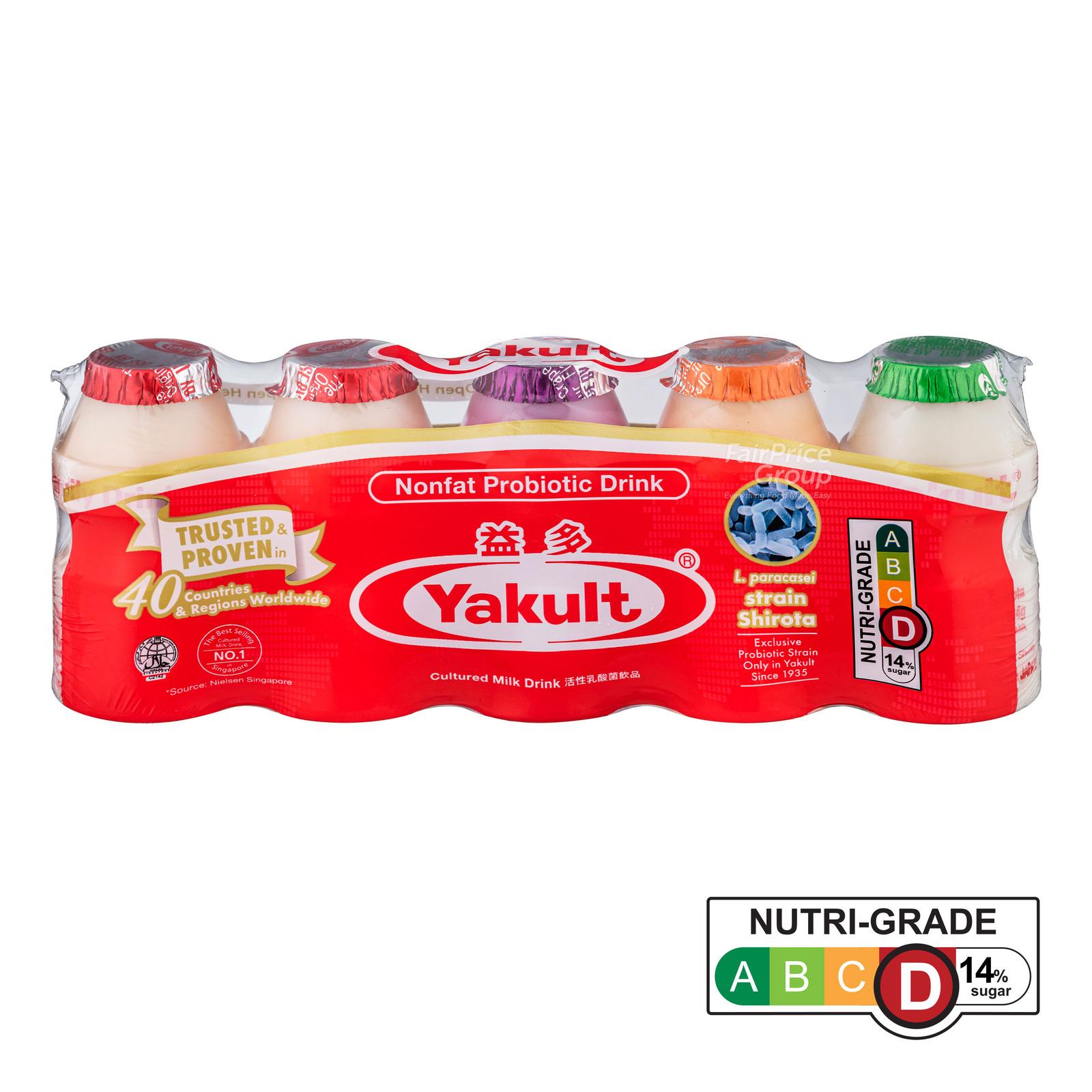 Yakult Cultured Milk Bottle Drink - Assorted Flavours