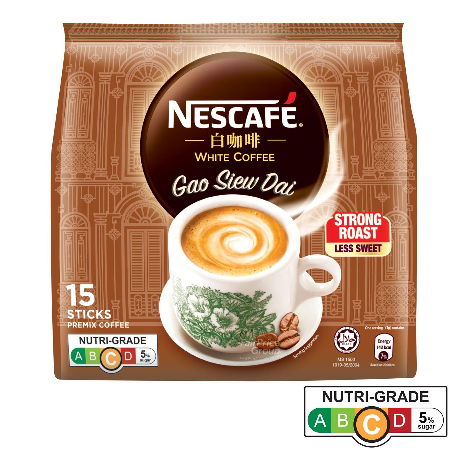 Nescafe Instant Ipoh White Coffee - Gao Siew Dai