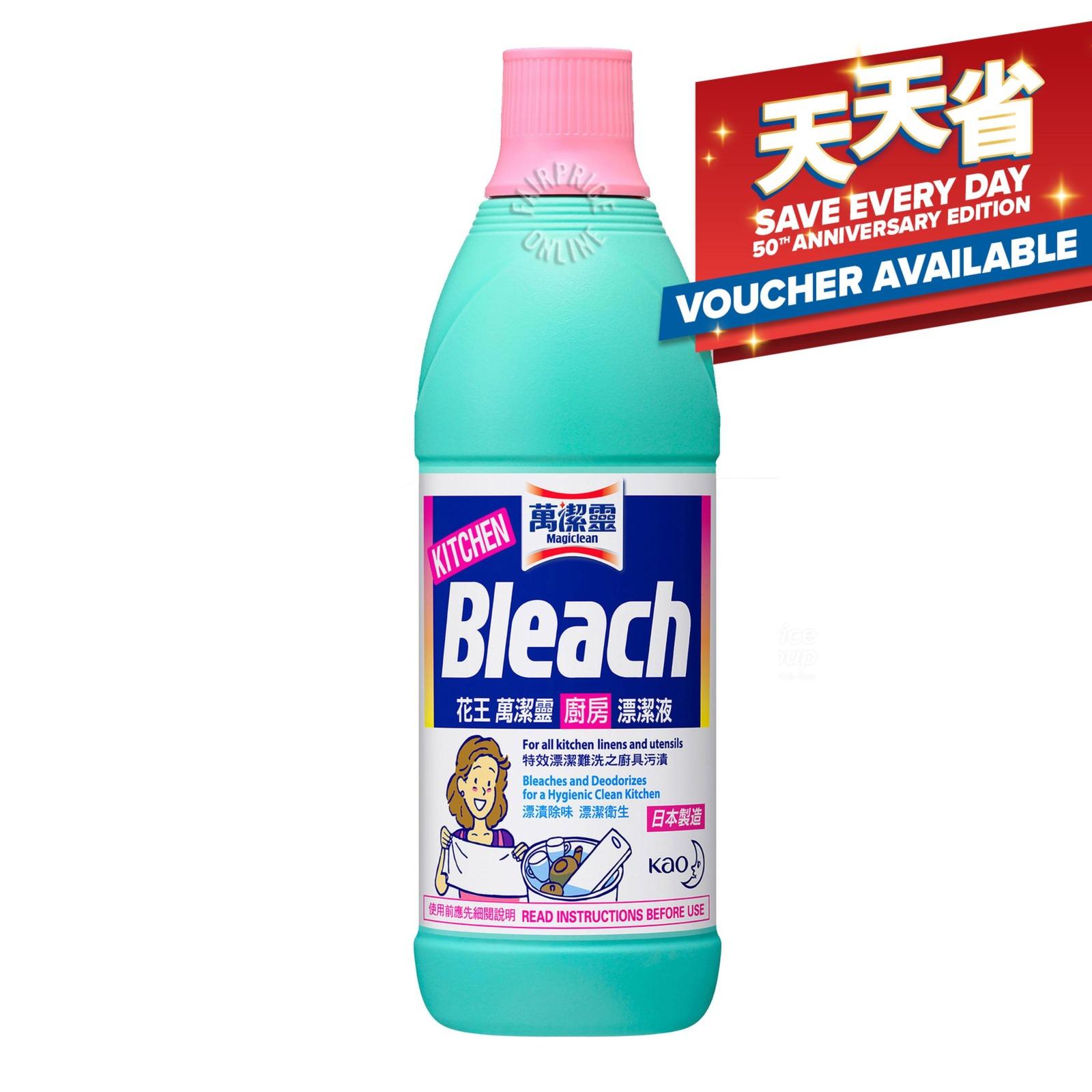 Magiclean Kitchen Bleach