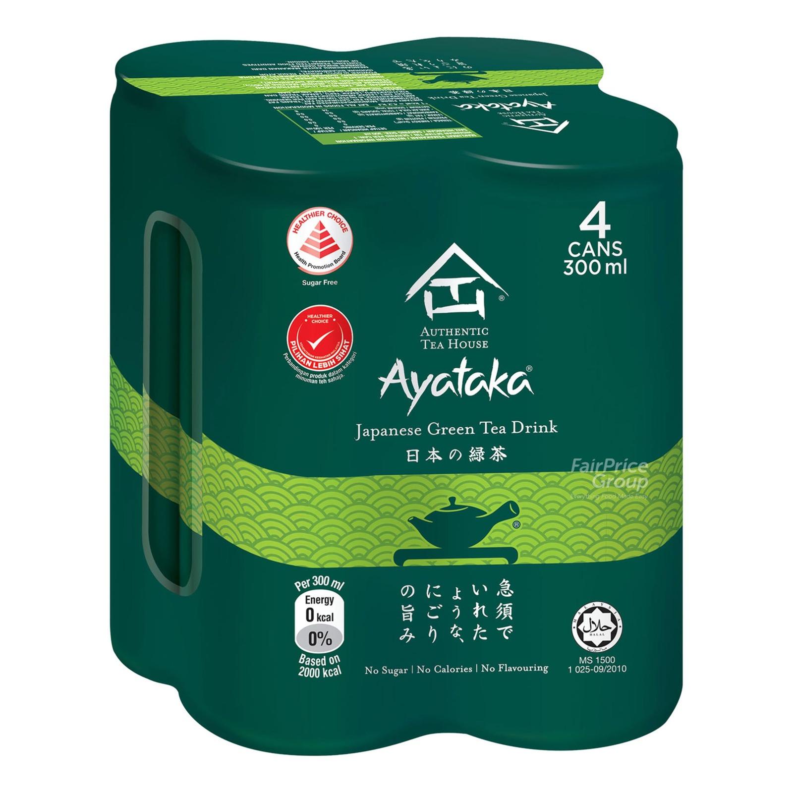 Authentic Tea House Ayataka No Sugar Japanese Green Tea (1.5L)